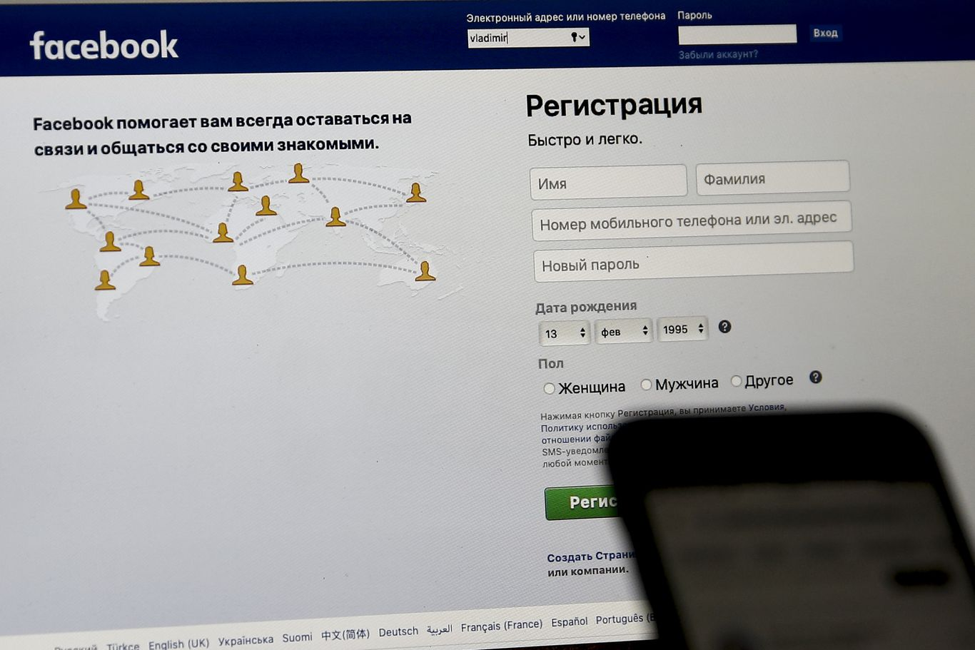 Facebook takes down Russian misinformation operation thumbnail