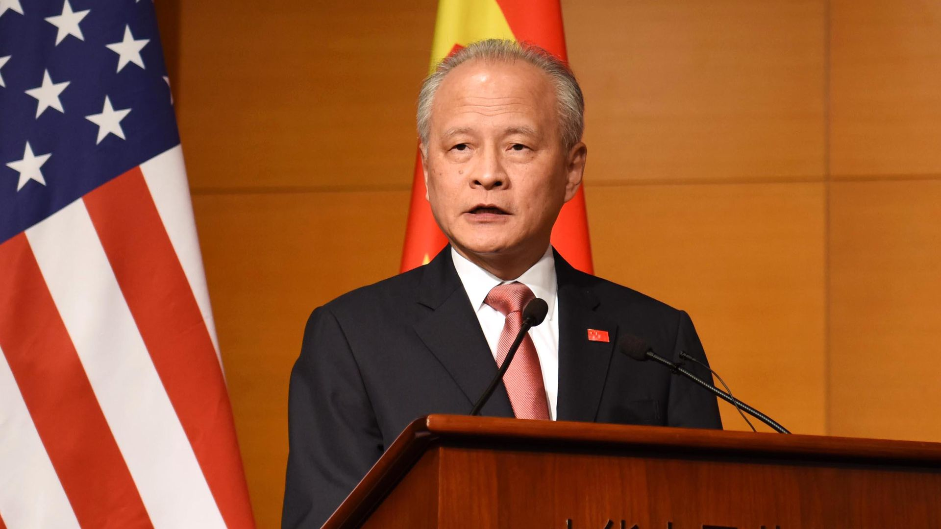 Chinese Ambassador to the United States Cui Tiankai at the Chinese Embassy on July 30, 2018 in Washington, DC.