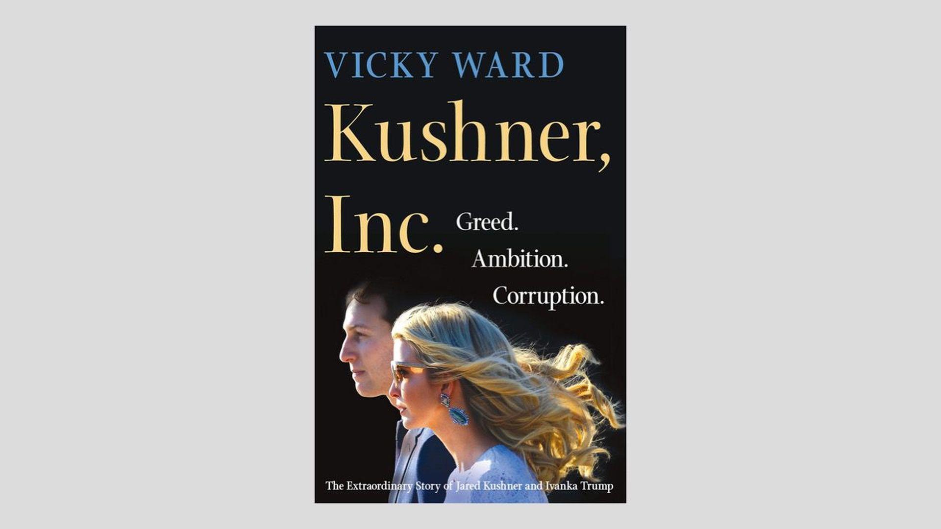 Kushner Ince book cover