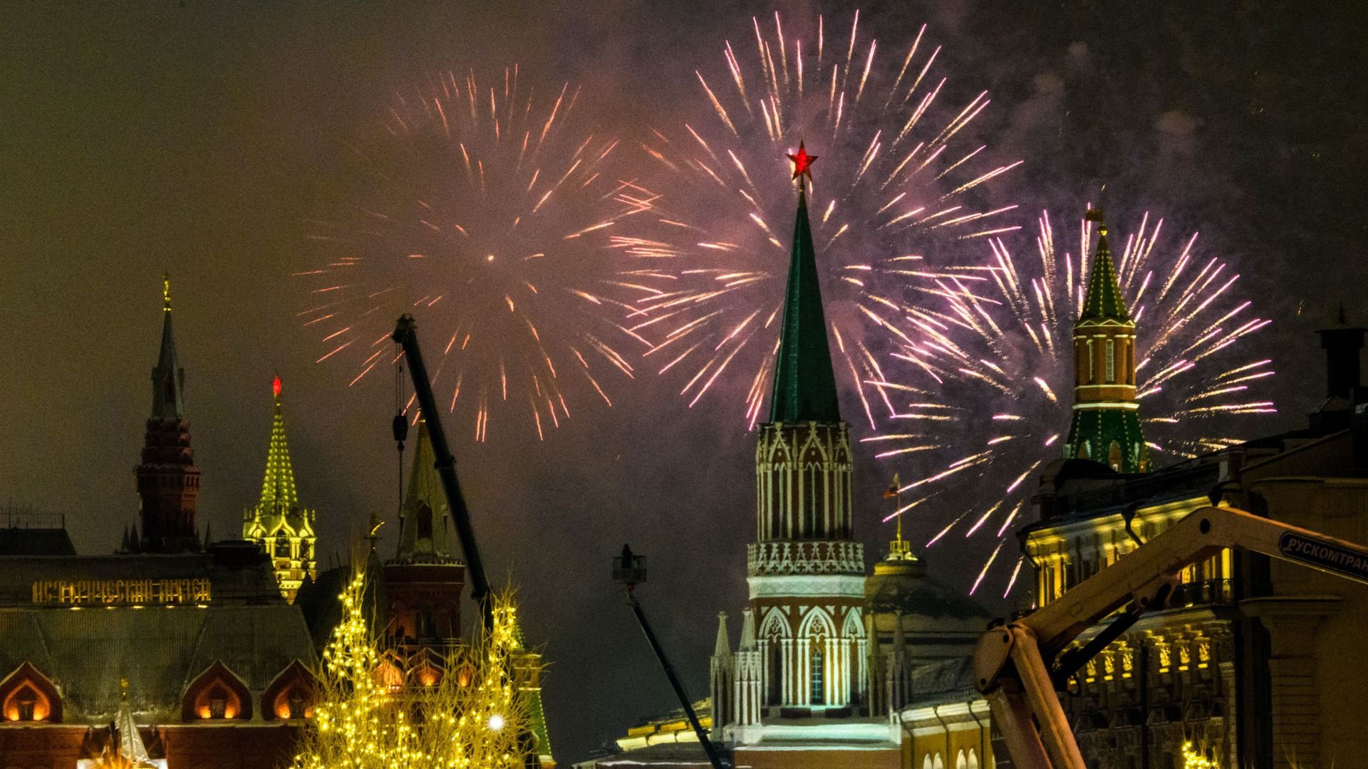 Fireworks above Kremlin