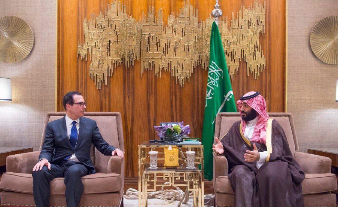 Steven Mnuchin meets MBS in Riyadh