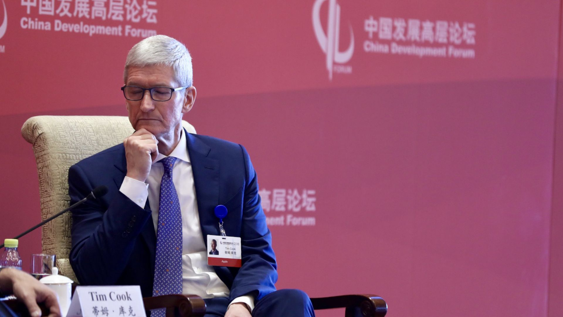 Chief Executive Officer of Apple Inc. Tim Cook speaks on the first day of China Development Forum.