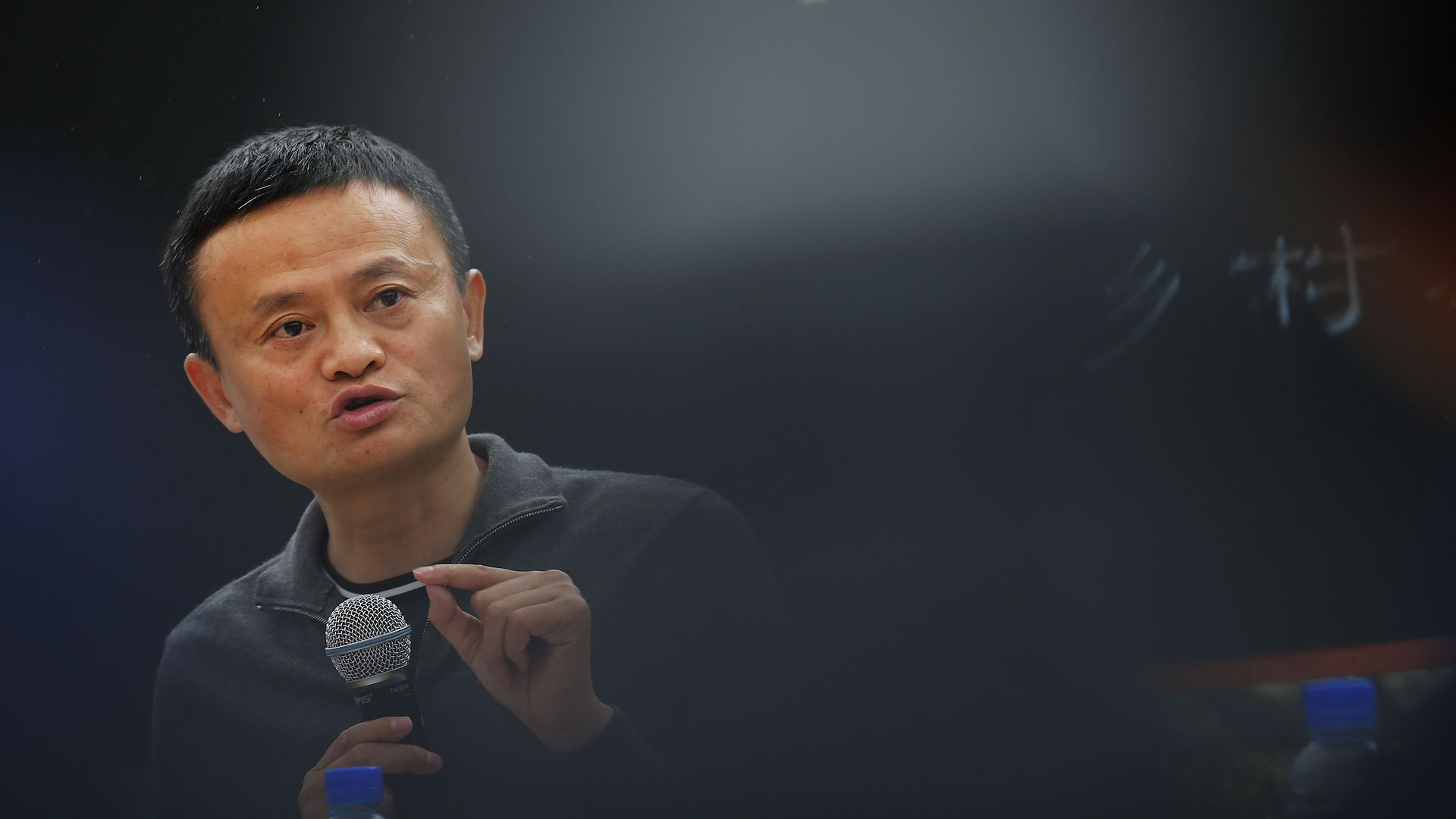 Jack Ma giving a talk.