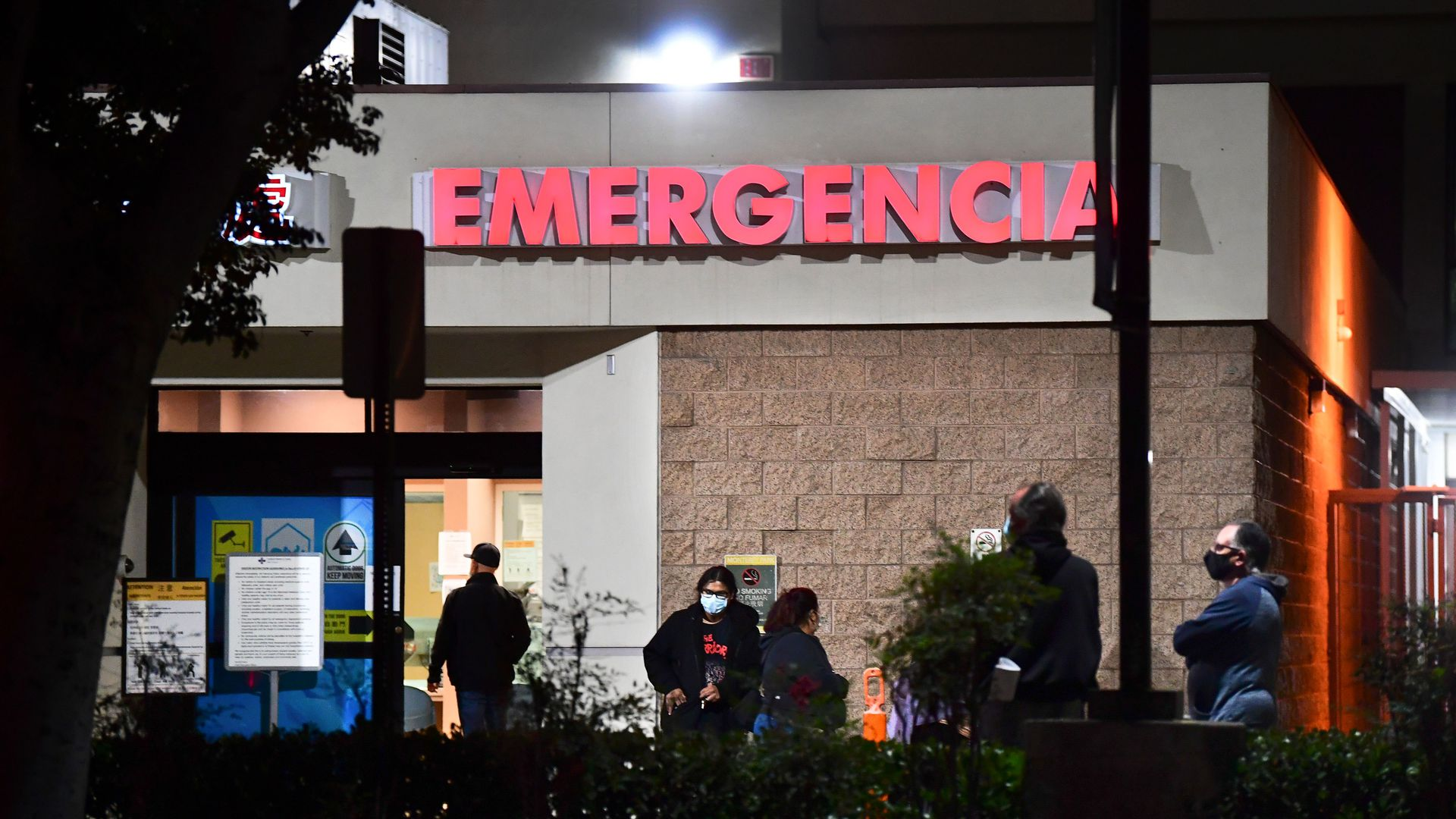 eople wait outside the Emergency room of the Garfield Medical Center in Monterey Park, California on December 1.