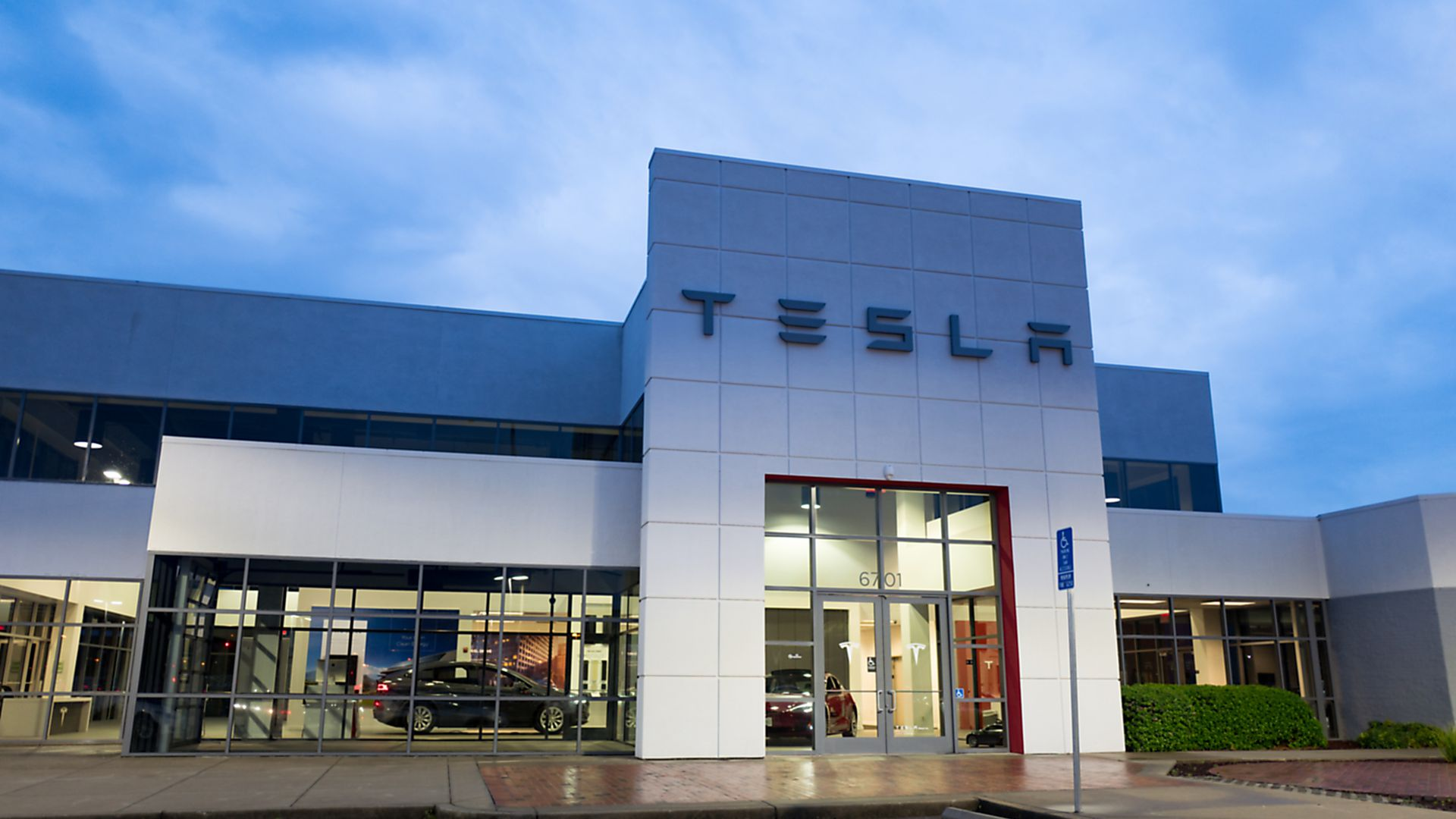 Tesla dealership