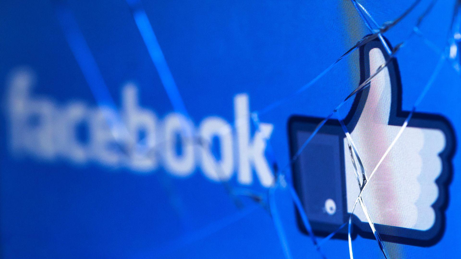 Facebook logo shattering