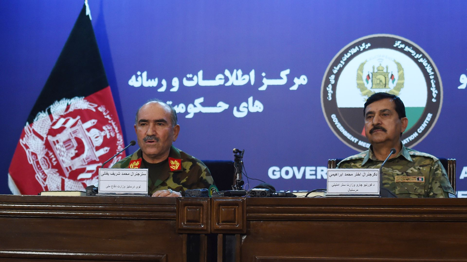 Afghan Army Chief of Staff, General Sharif Yaftali, and Deputy Minister, General Akhtar Mohammad Ibrahimi, during a press conference in Kabul on June 7, 2018.
