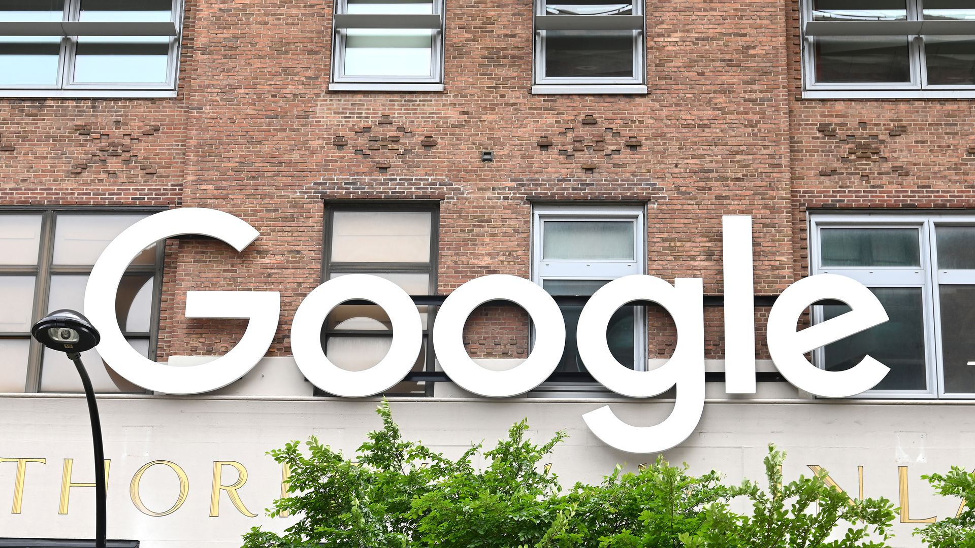 """Google to make quality of """"page experience"""" a ranking factor in Search results"""
