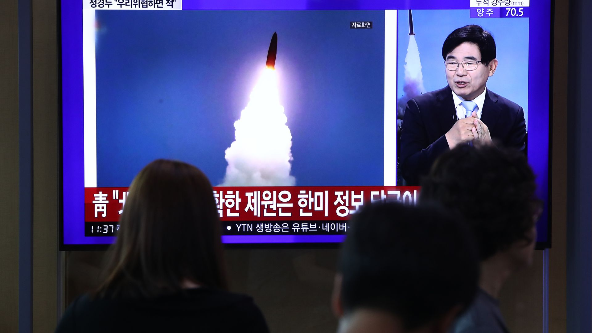 Report: North Korea fires another 2 projectiles - Axios