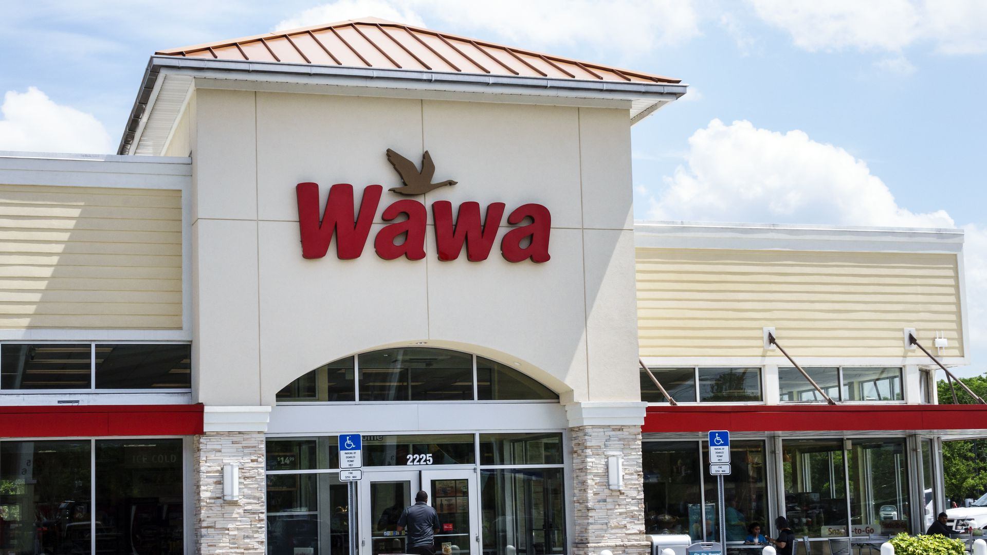 The entrance to Wawa