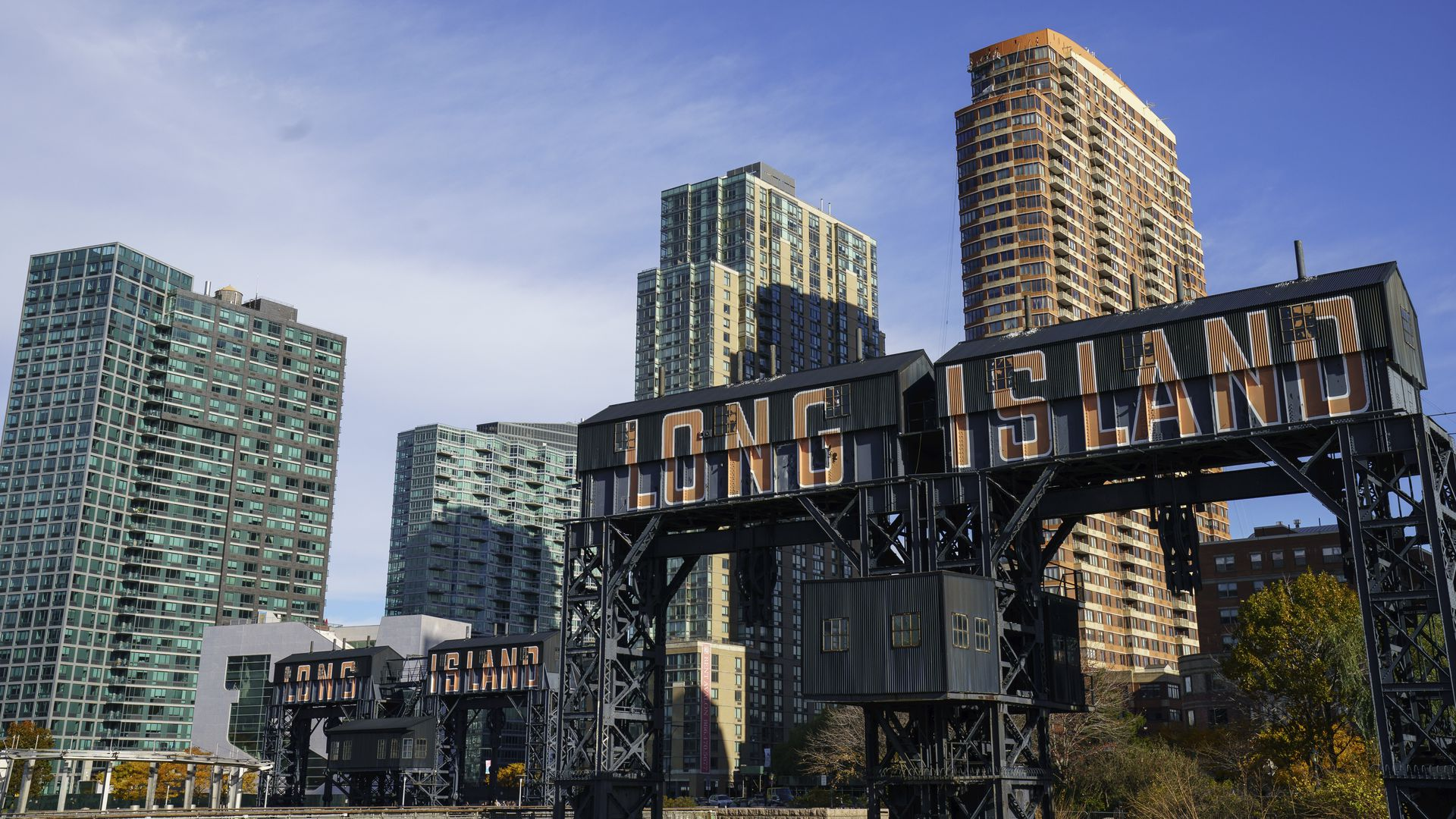 Amazon's Flirtation With Long Island City Spurred A Surge