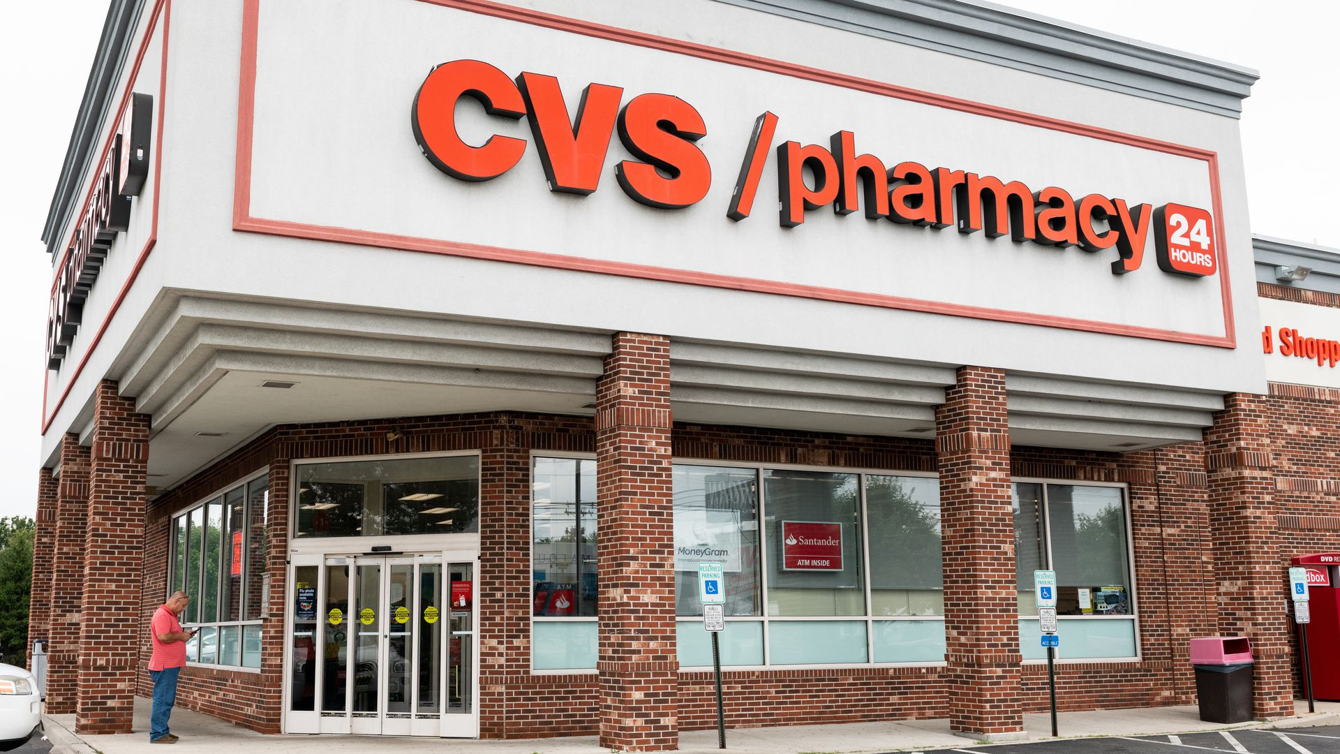 A CVS pharmacy store.
