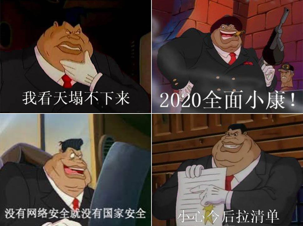 Images of a cartoon villain
