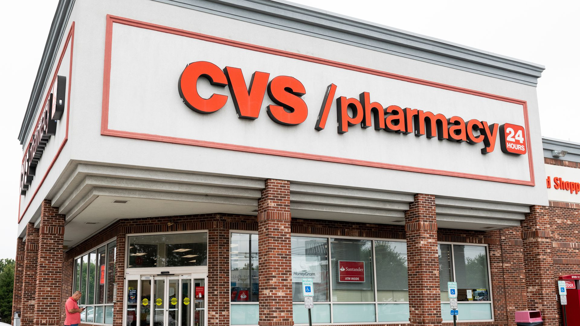 A CVS pharmacy.