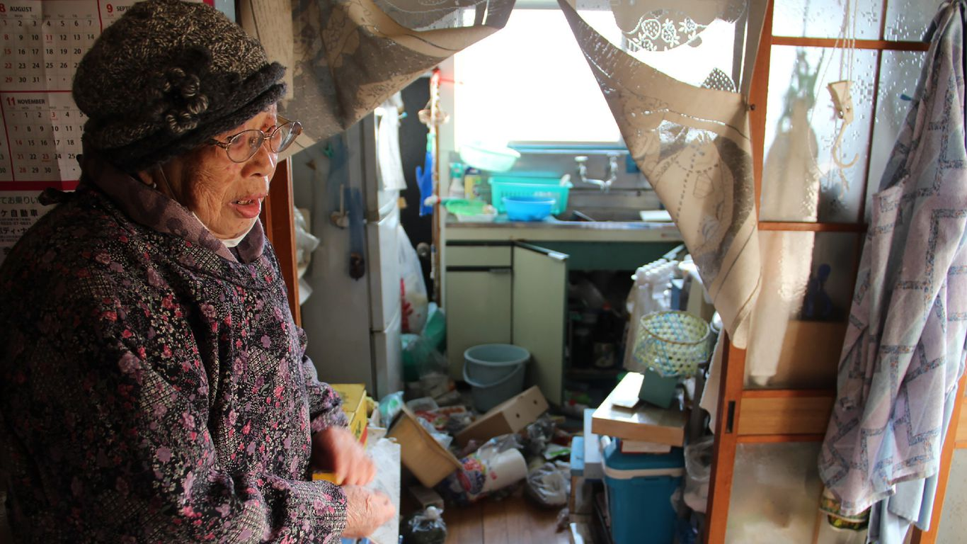 In photos: Strong quake rocks Japan region hit by nuclear disaster 10 years ago thumbnail