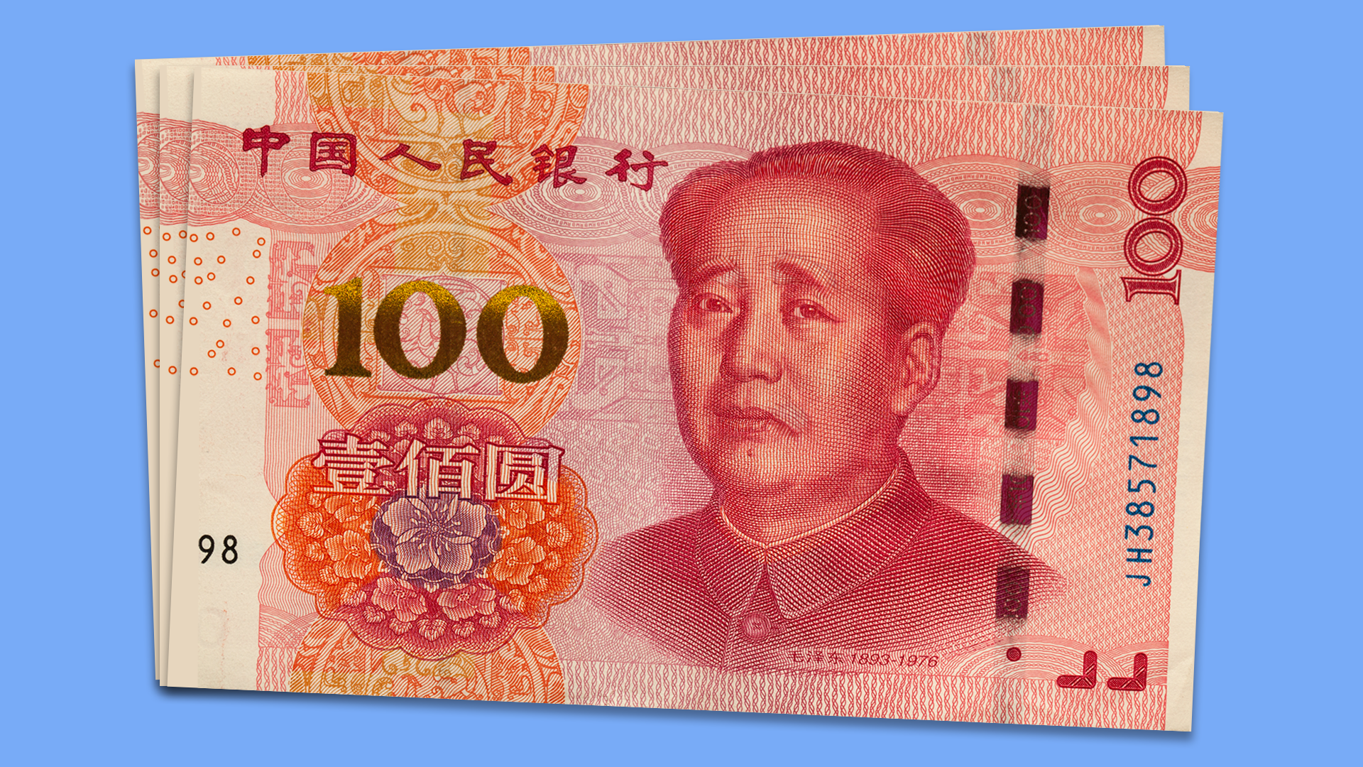 Illustration of a Chinese 100 yuan bill with an unhappy Chairman Mao photo on the bill
