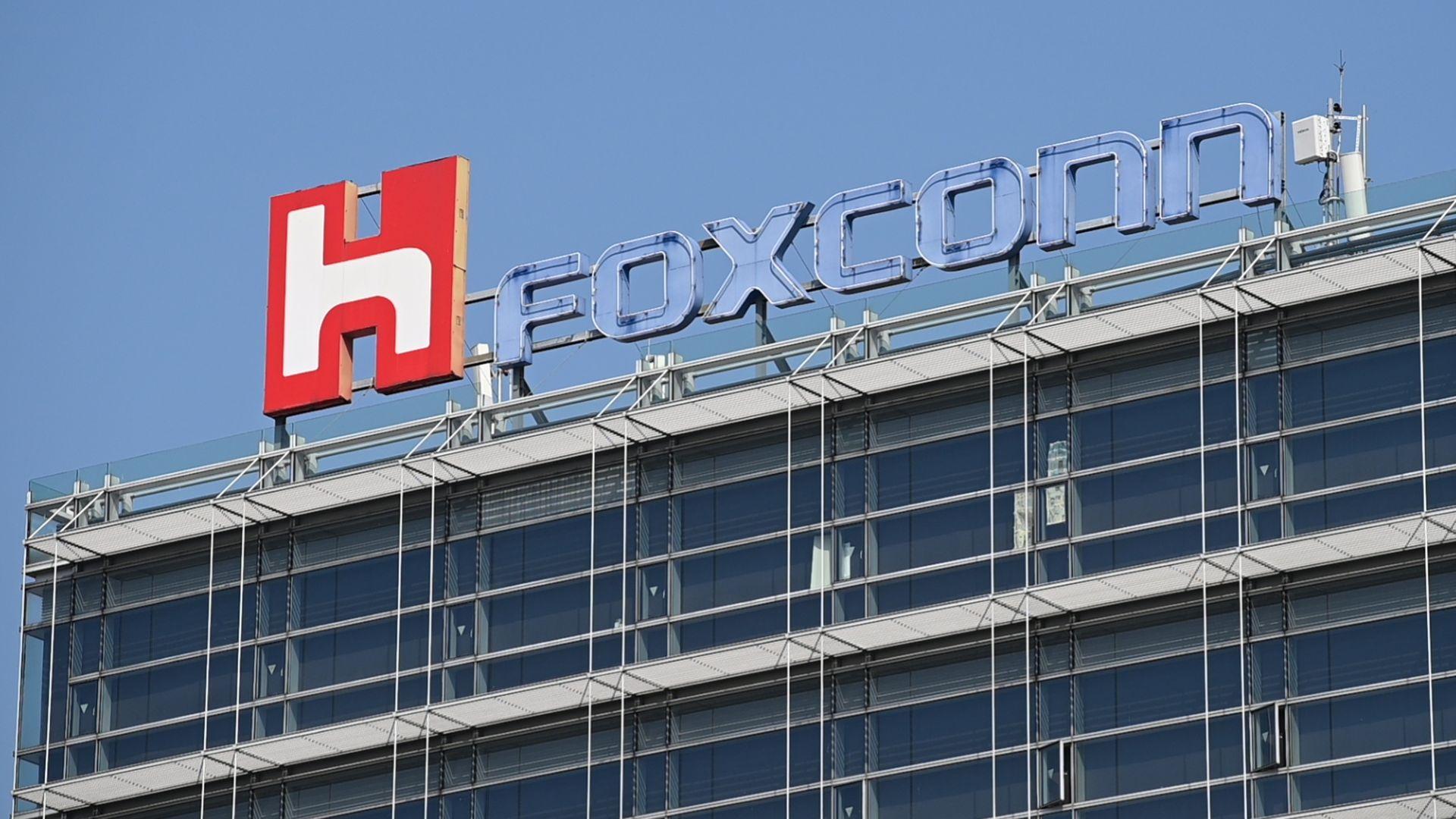 A Foxconn building in Taipei, Taiwan.