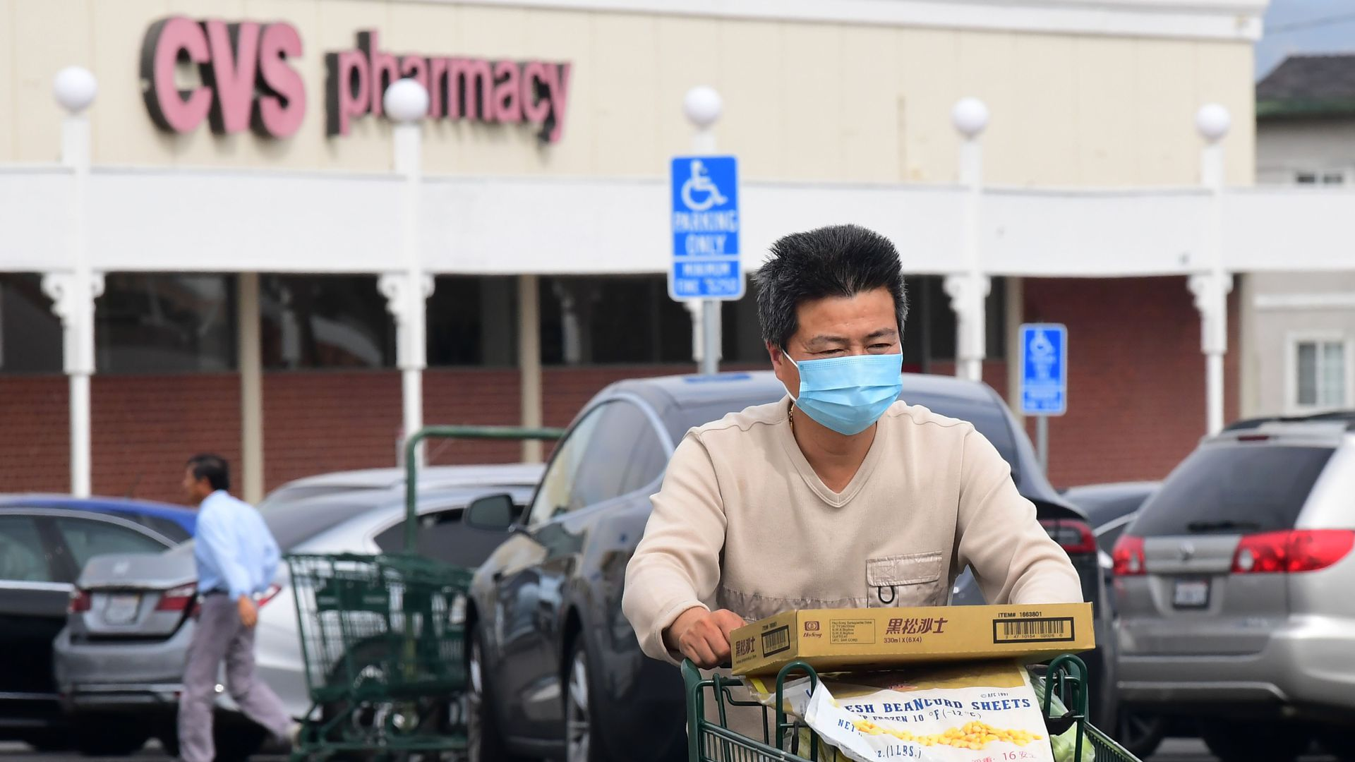 cvs surgical mask