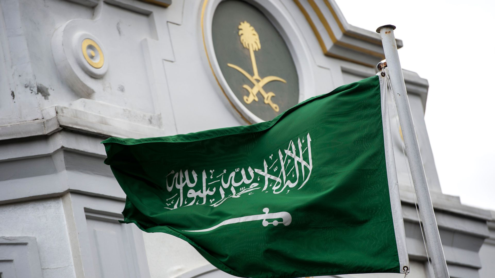The Saudi flag flying outside the embassy in Istanbul.