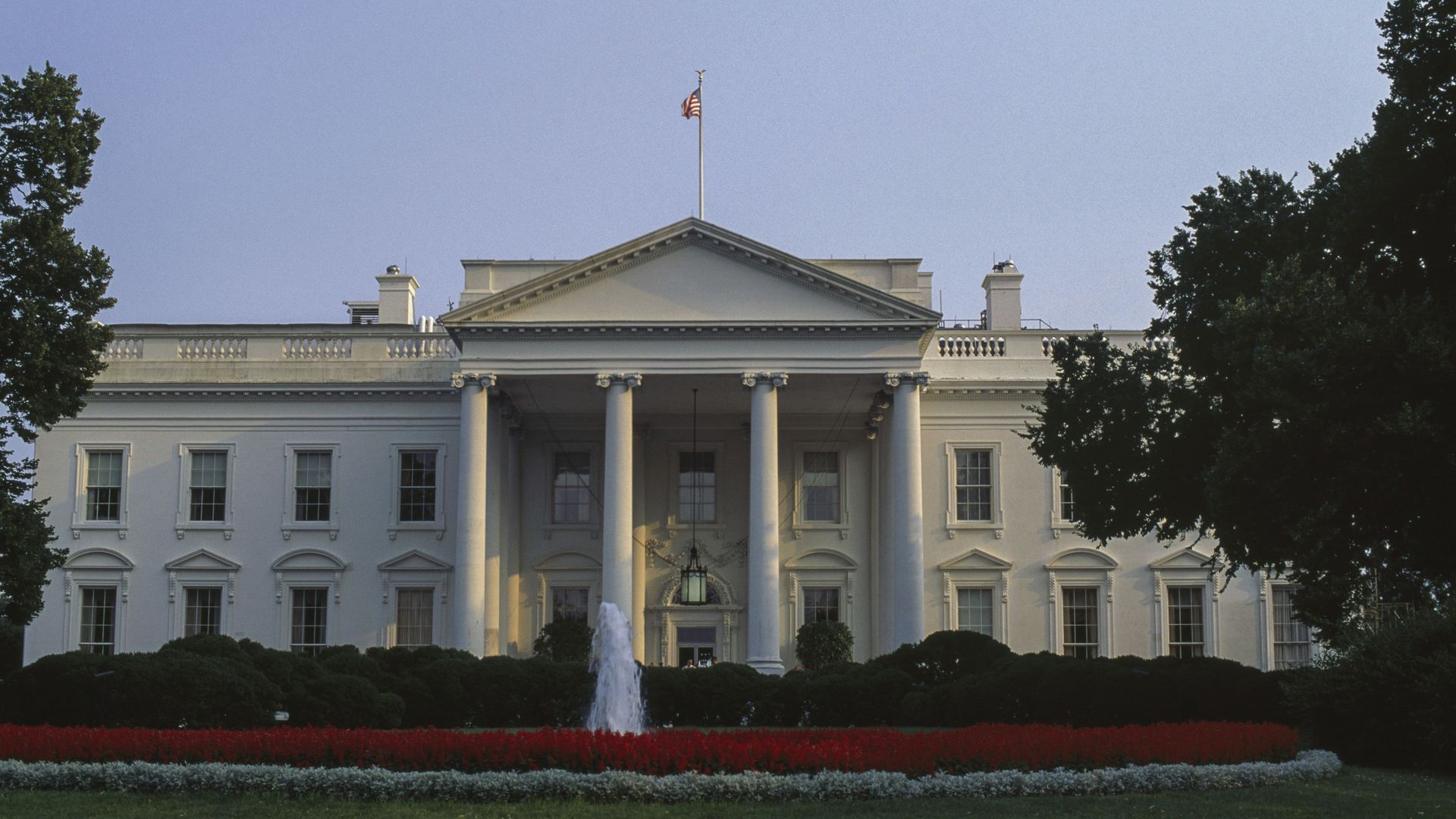 The fron tf the white house