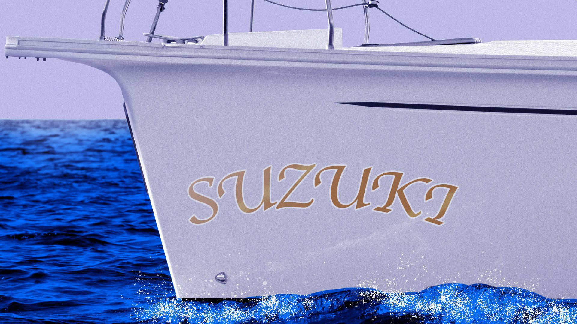"""Illustration of a boat with the word """"Suzuki"""" on it"""