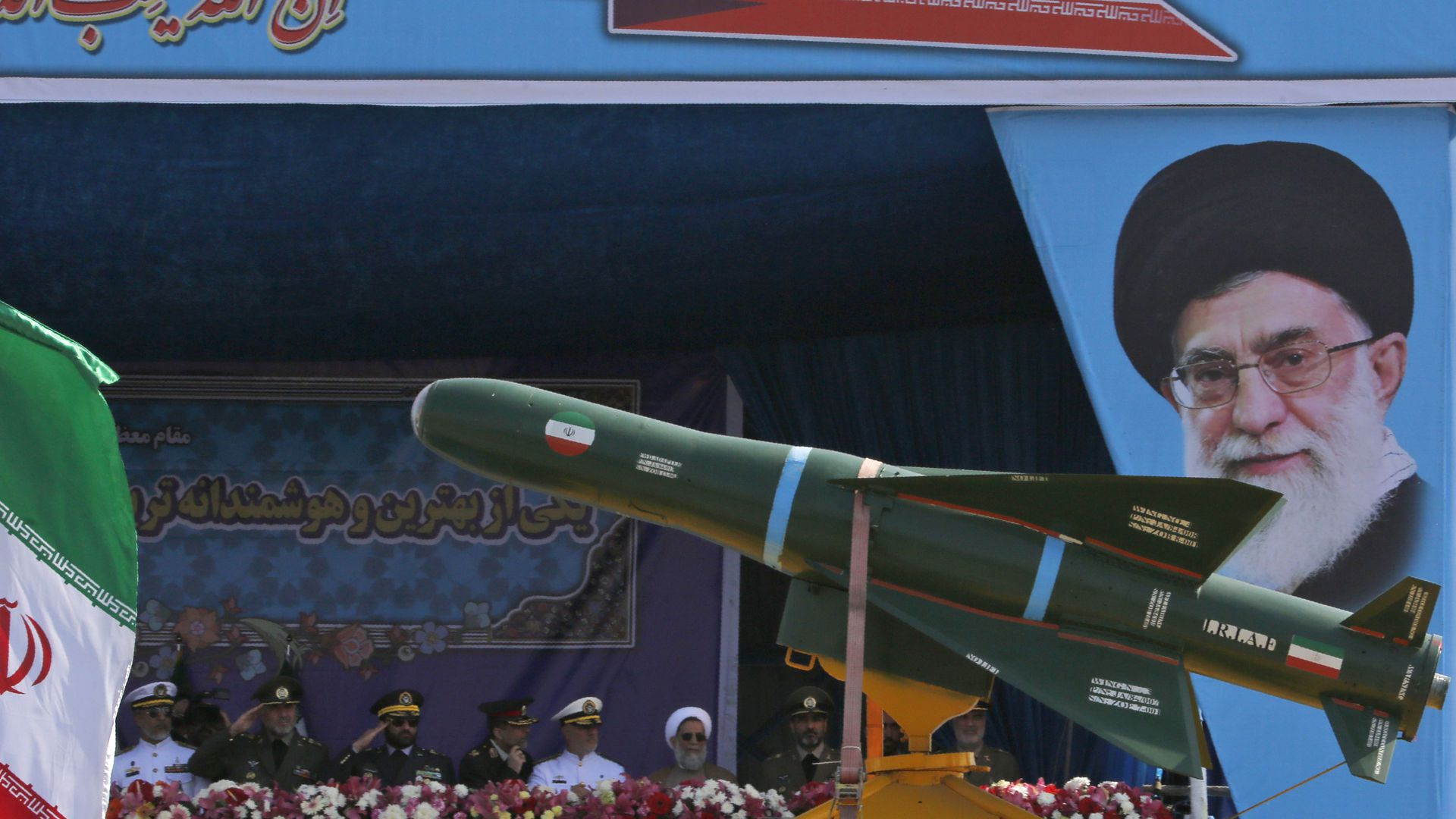 Military parade in Iran: missile driven past portrait of Ayatollah
