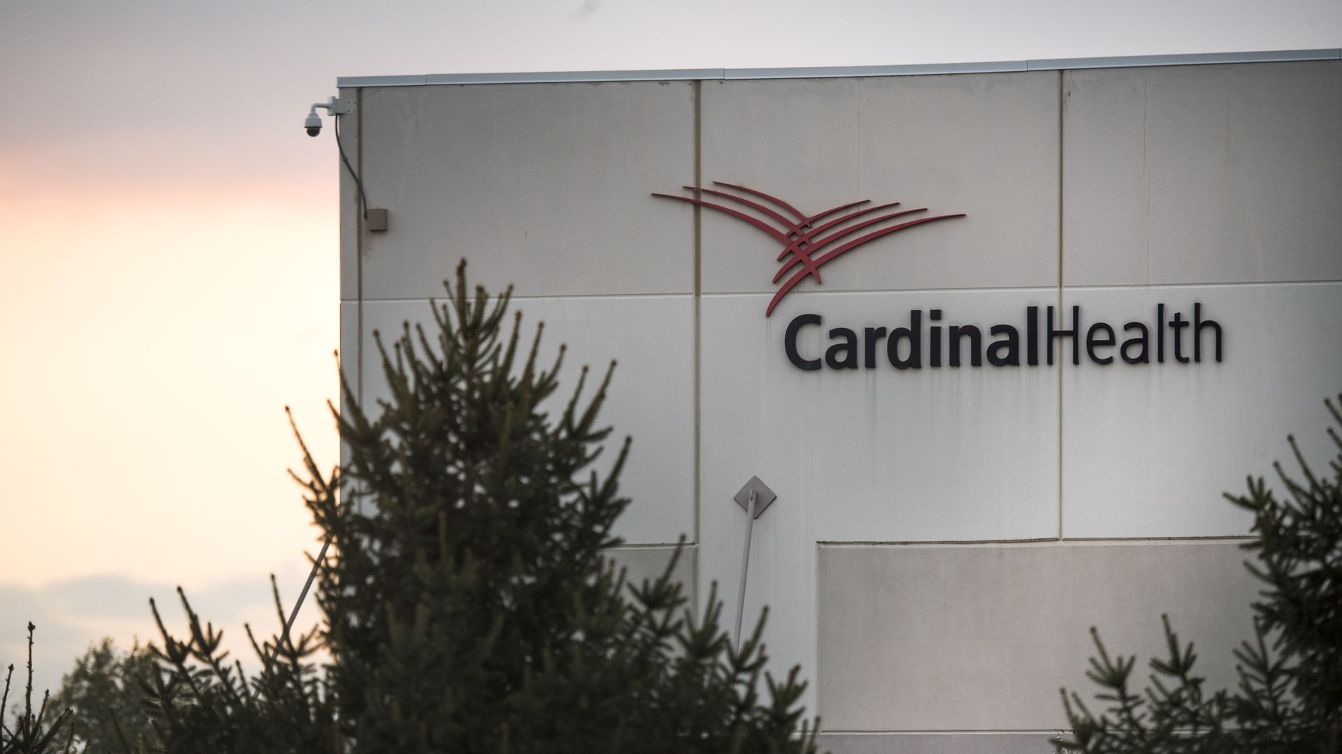 a cardinal health distribution facility
