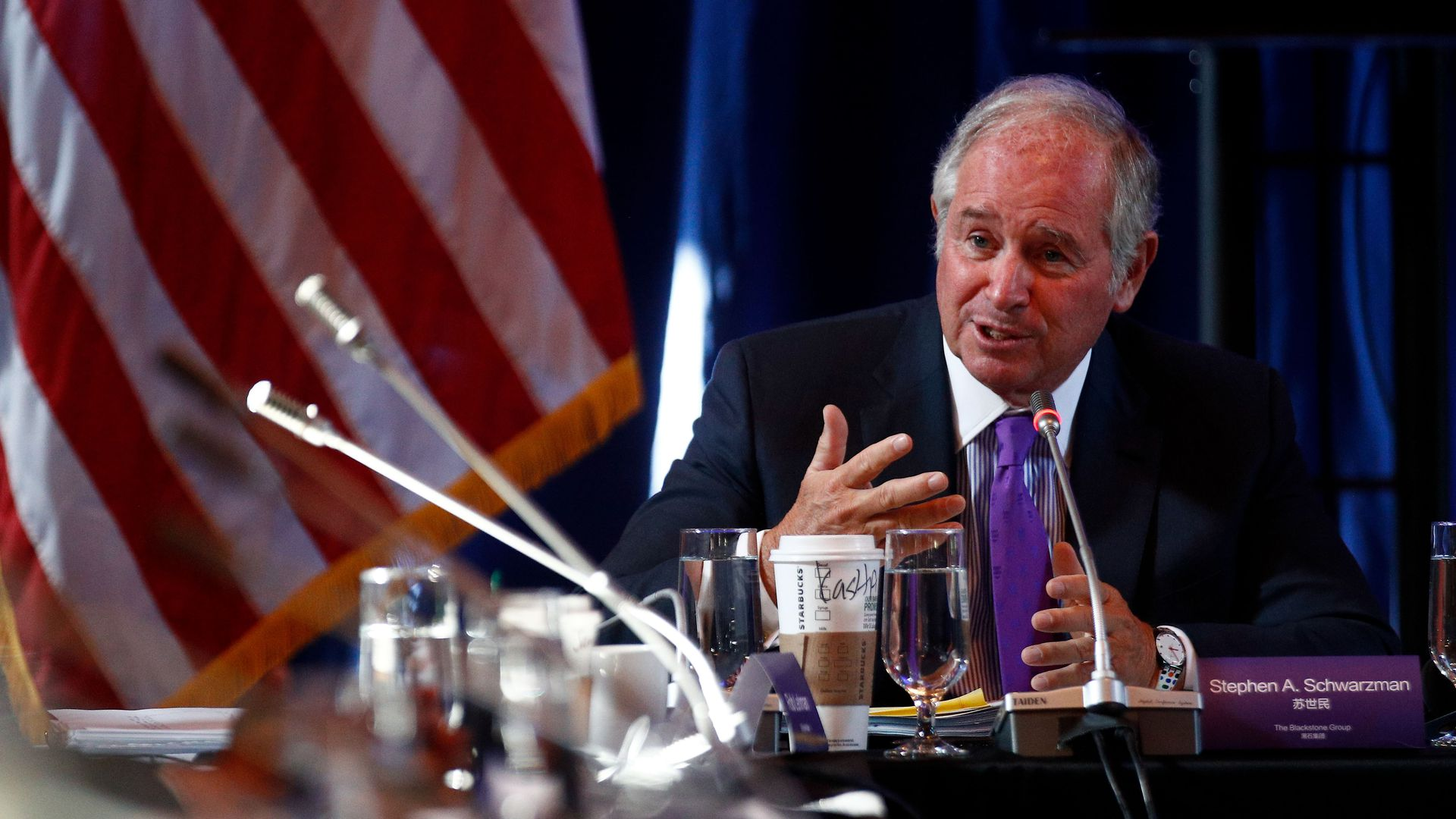 Blackstone Group CEO Steve Schwarzman