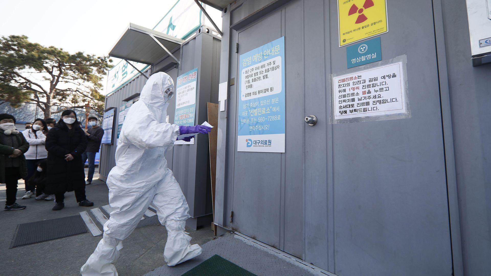 Coronavirus South Korea On Red Alert As Cases Soar Past 600 Axios