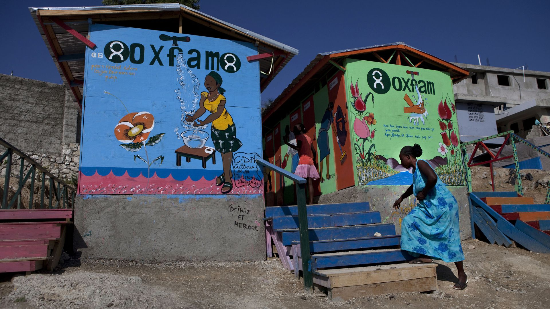 A lartine project led and financed by Oxfam in Haiti, 2011.