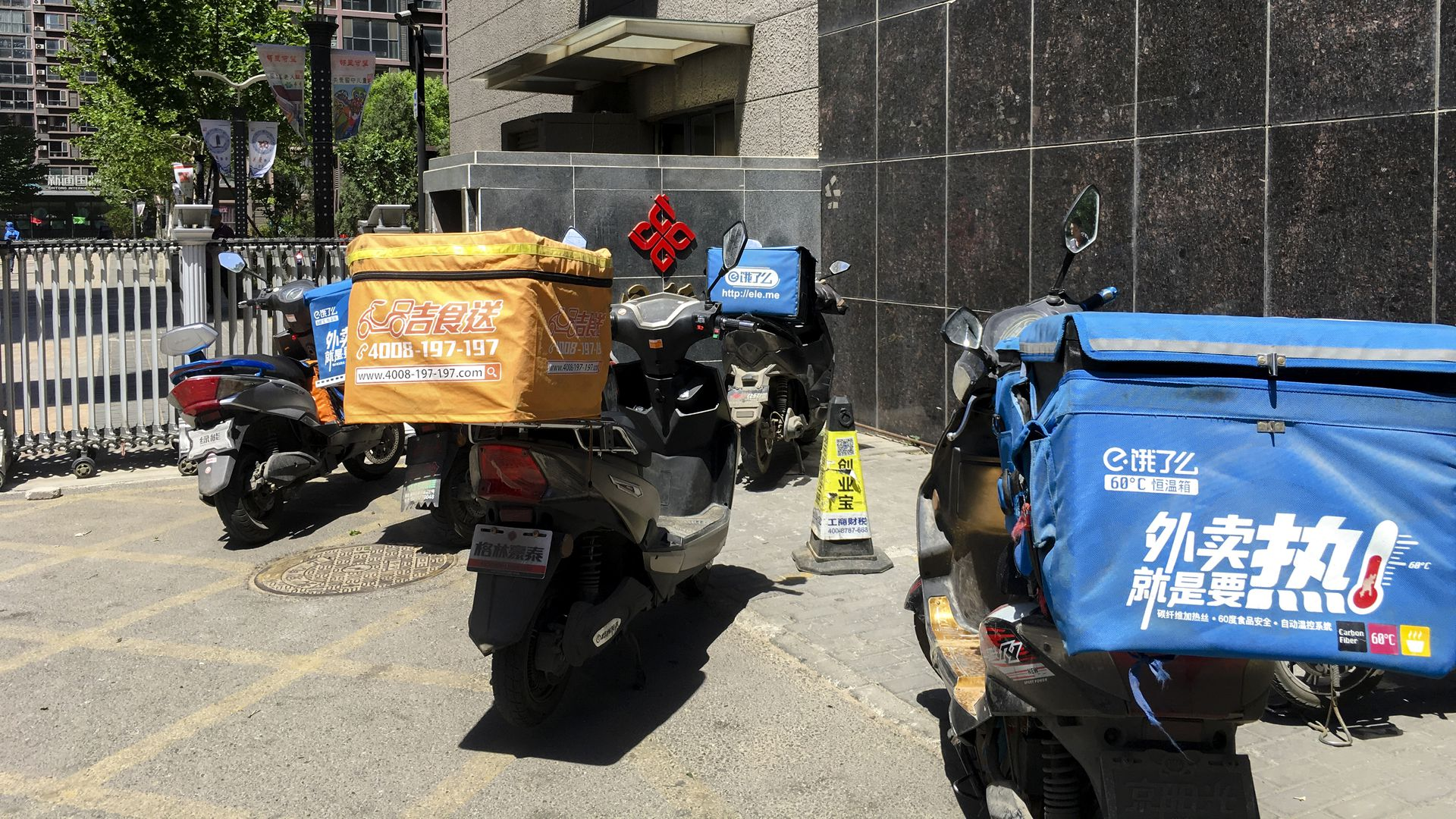 Motorcycles with food delivery packages parked in Beijing