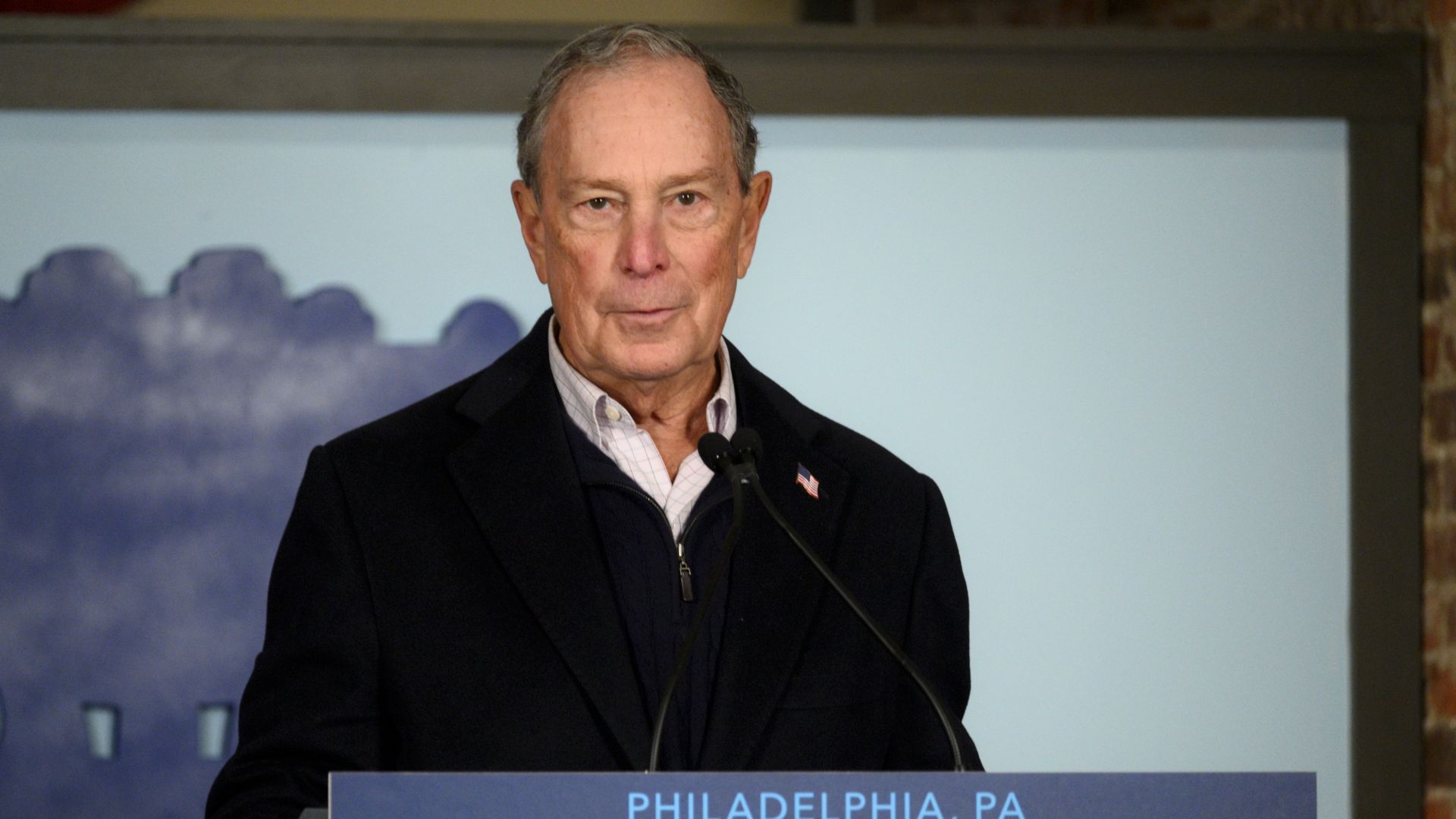 Mike Bloomberg campaigning in Philadelphia