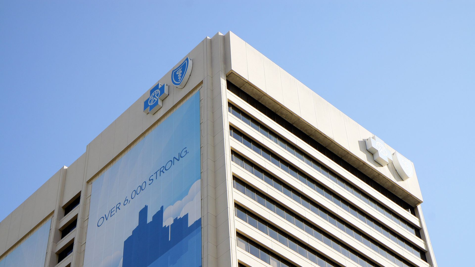 Blue Cross Blue Shield building and logo