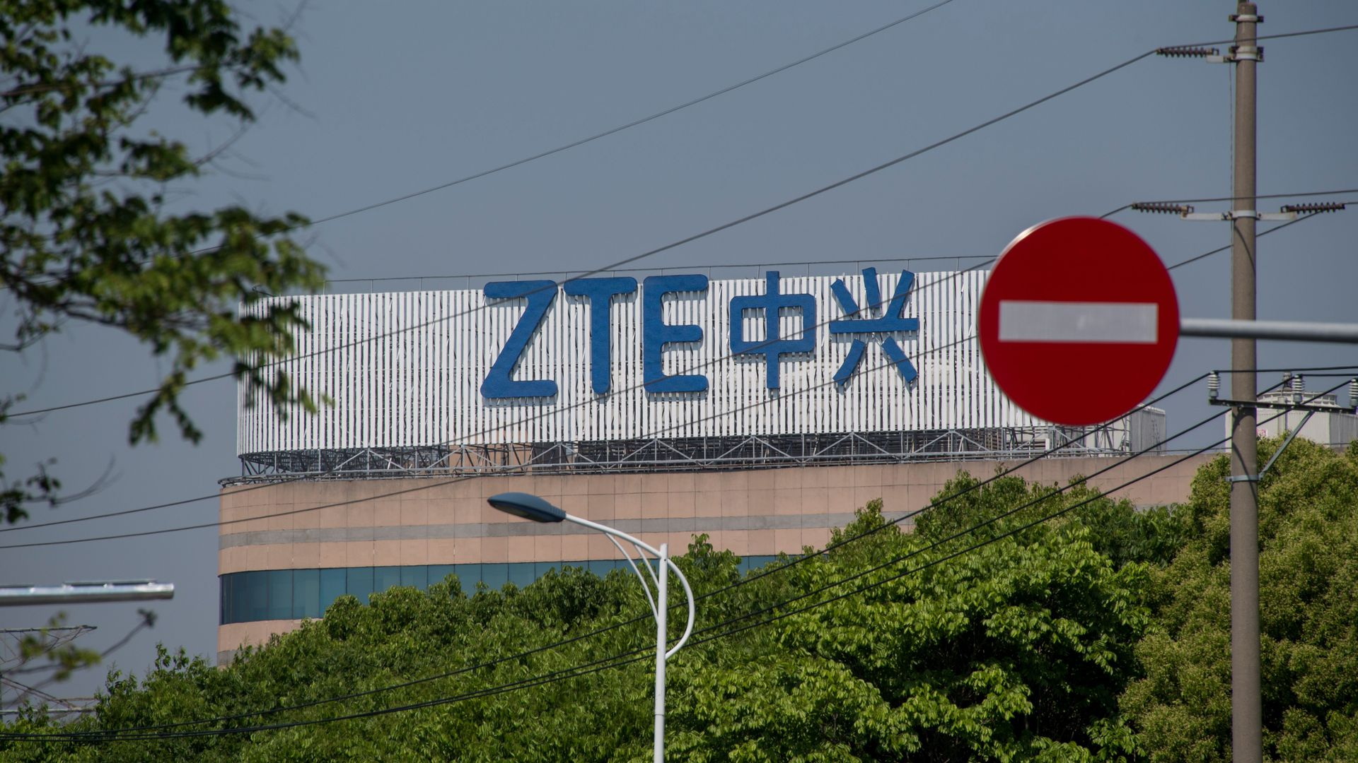 ZTE billboard by roadside