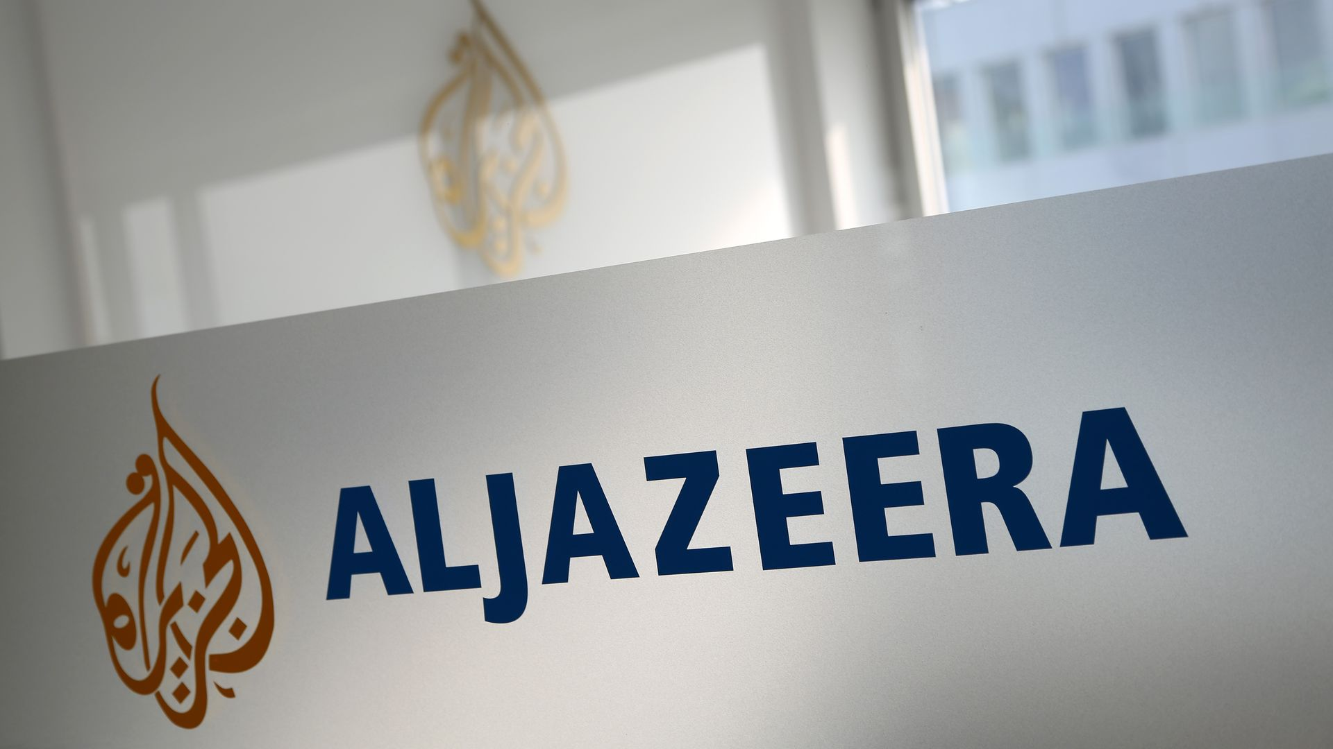 Exclusive: Al Jazeera is launching a business site - Axios