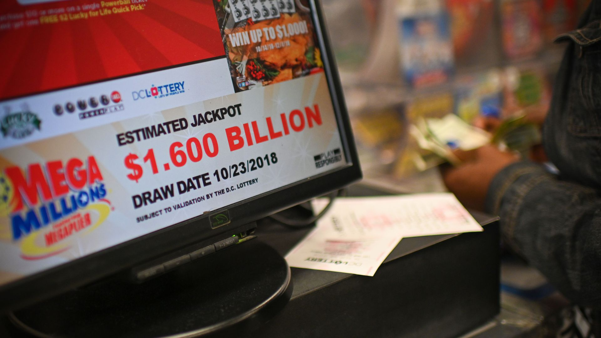 A computer screen showing the $1.6 billion jackpot.