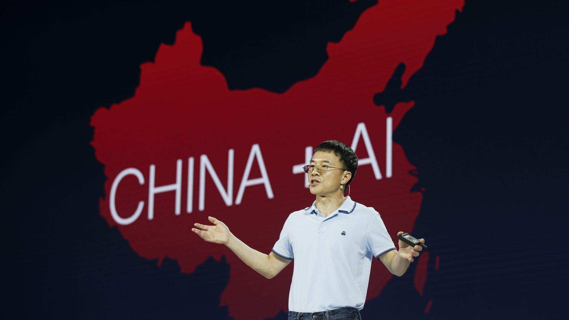 Baidu shares fall after an AI executive steps down.