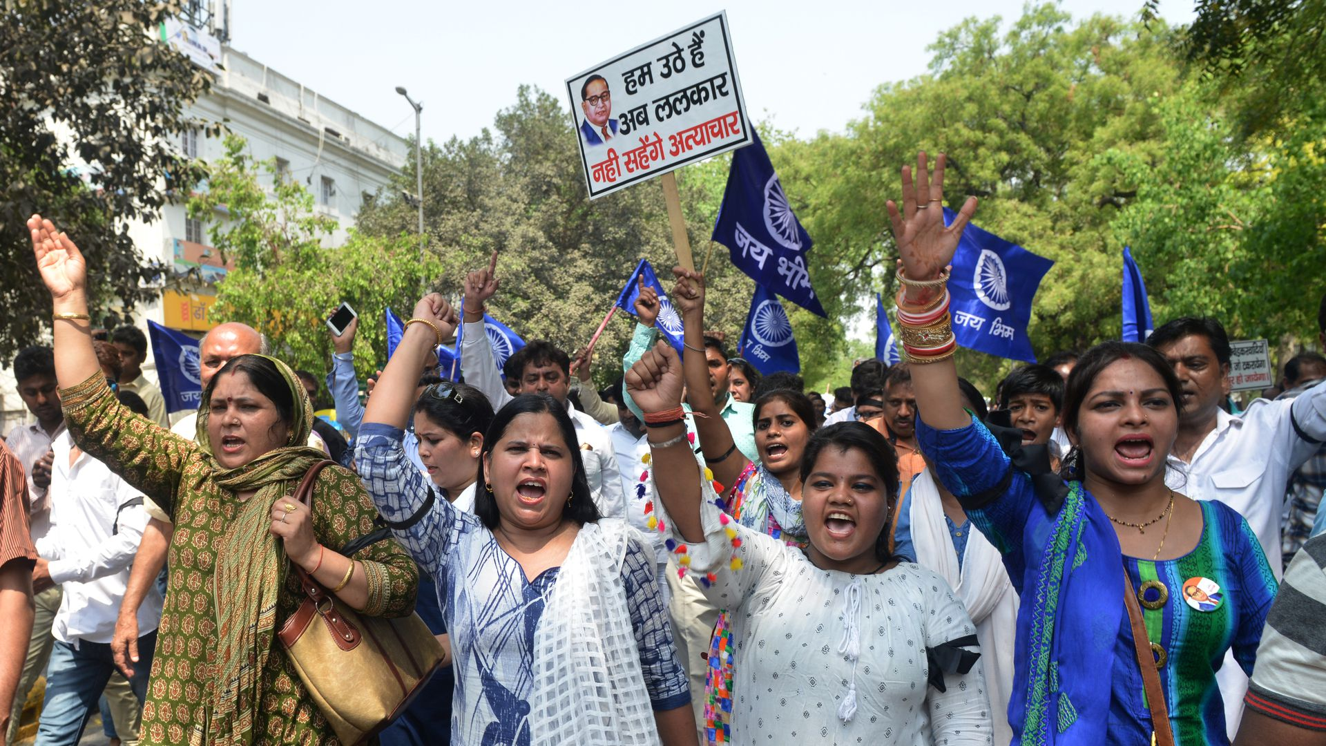 Dalit members stage protest in New Delhi