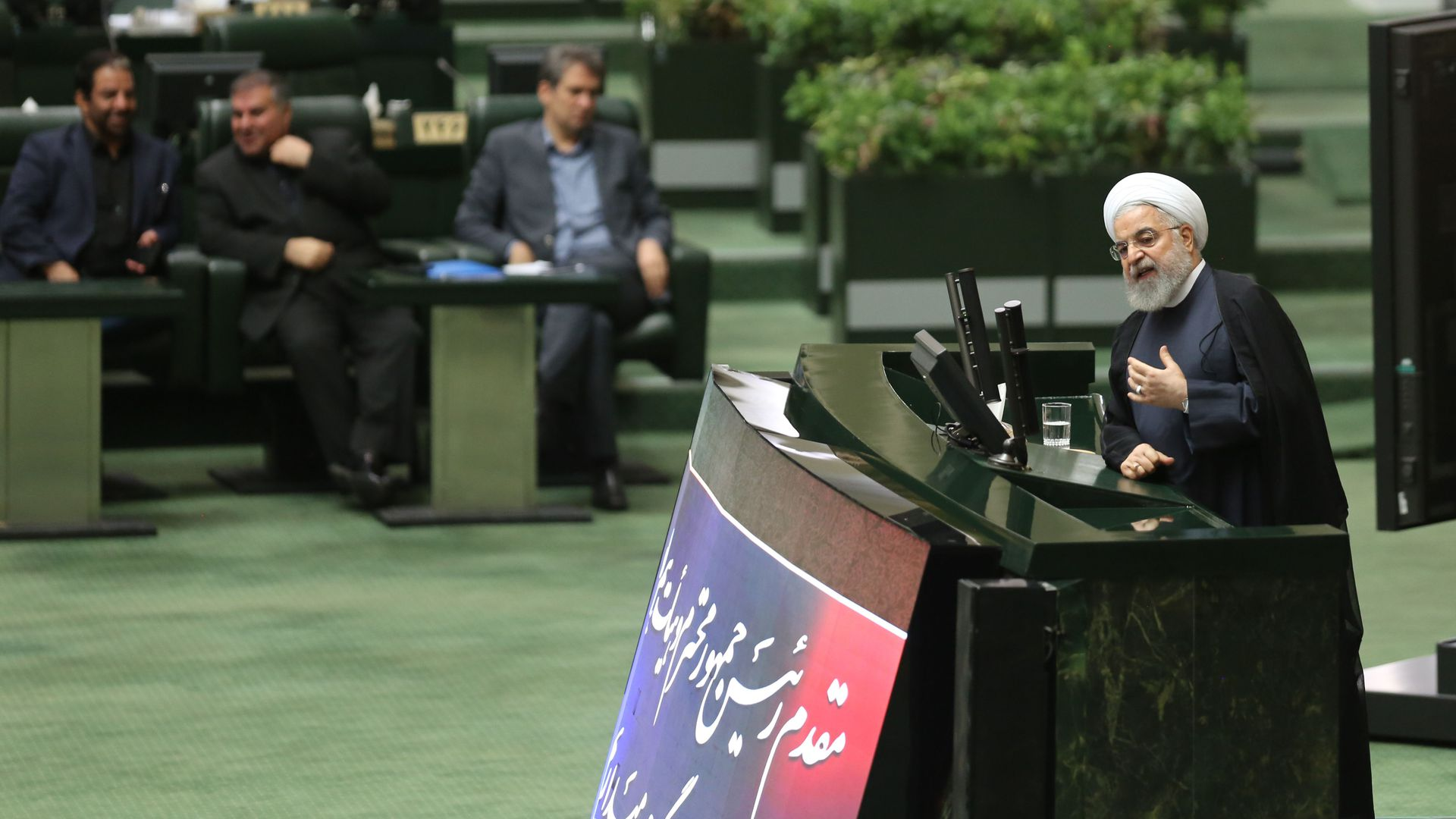 Iranian President Hasan Rouhani speaking to Parliament about the 2015 Nuclear Deal
