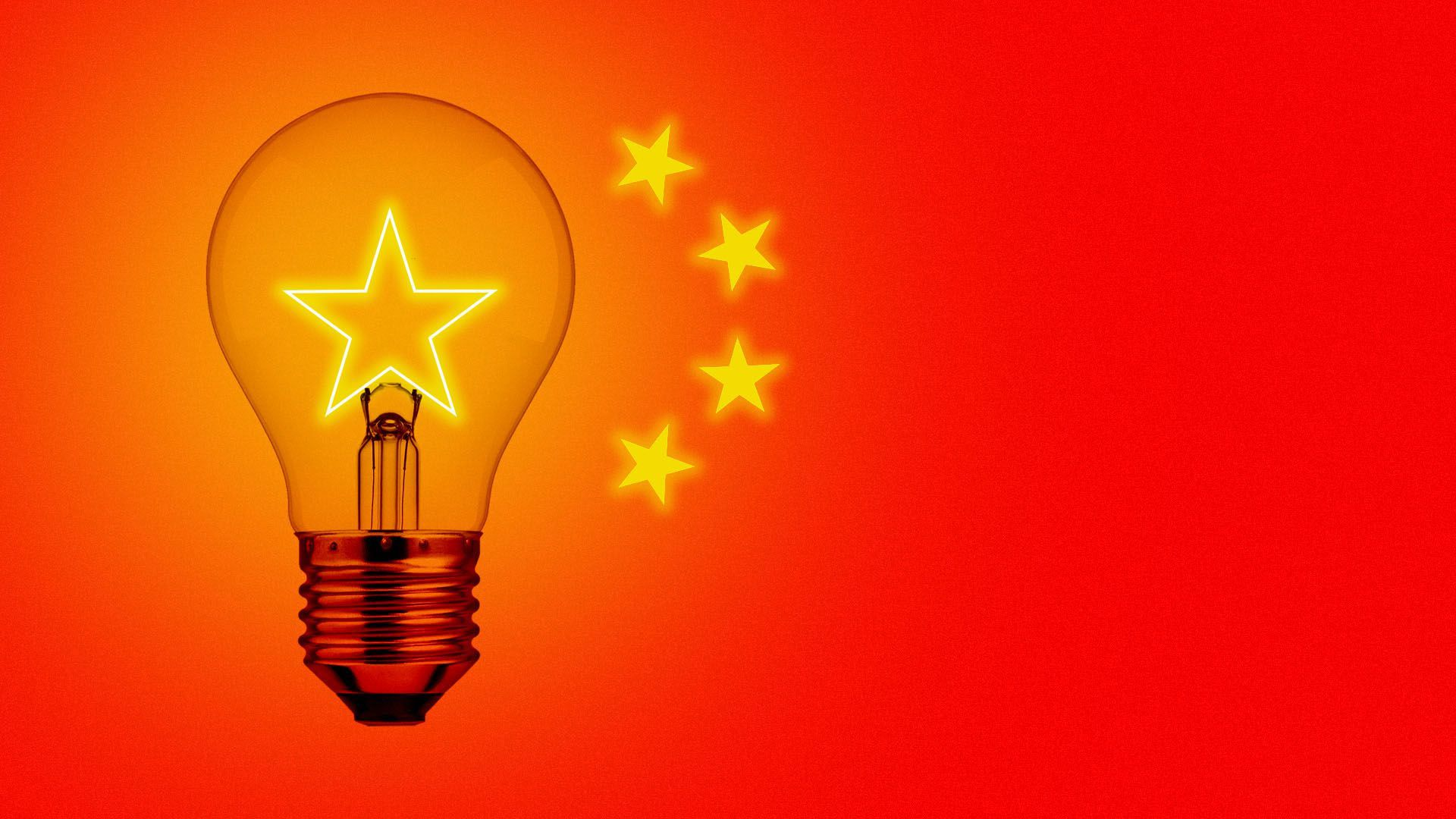 An illustration of a lightbulb with the stars of the chinese flag
