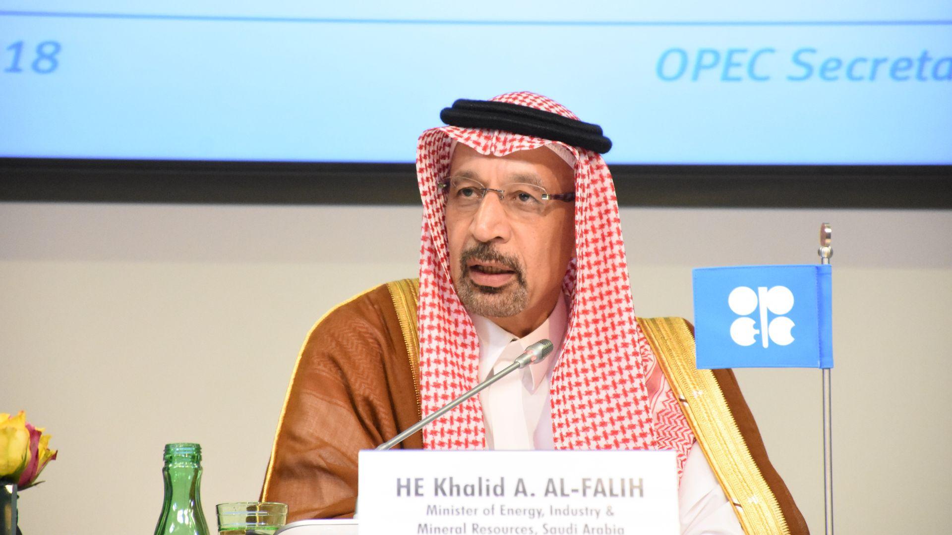 Saudi energy minister