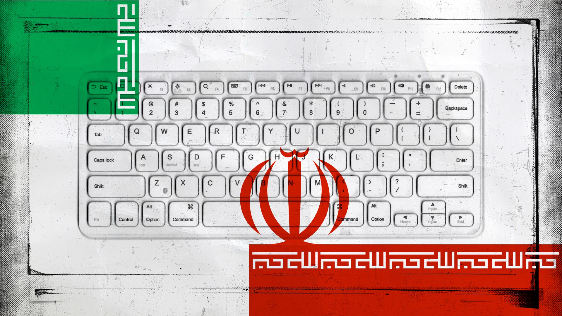 Illustration of a photocopied image of a keyboard with elements of the Iranian flag overlaid.