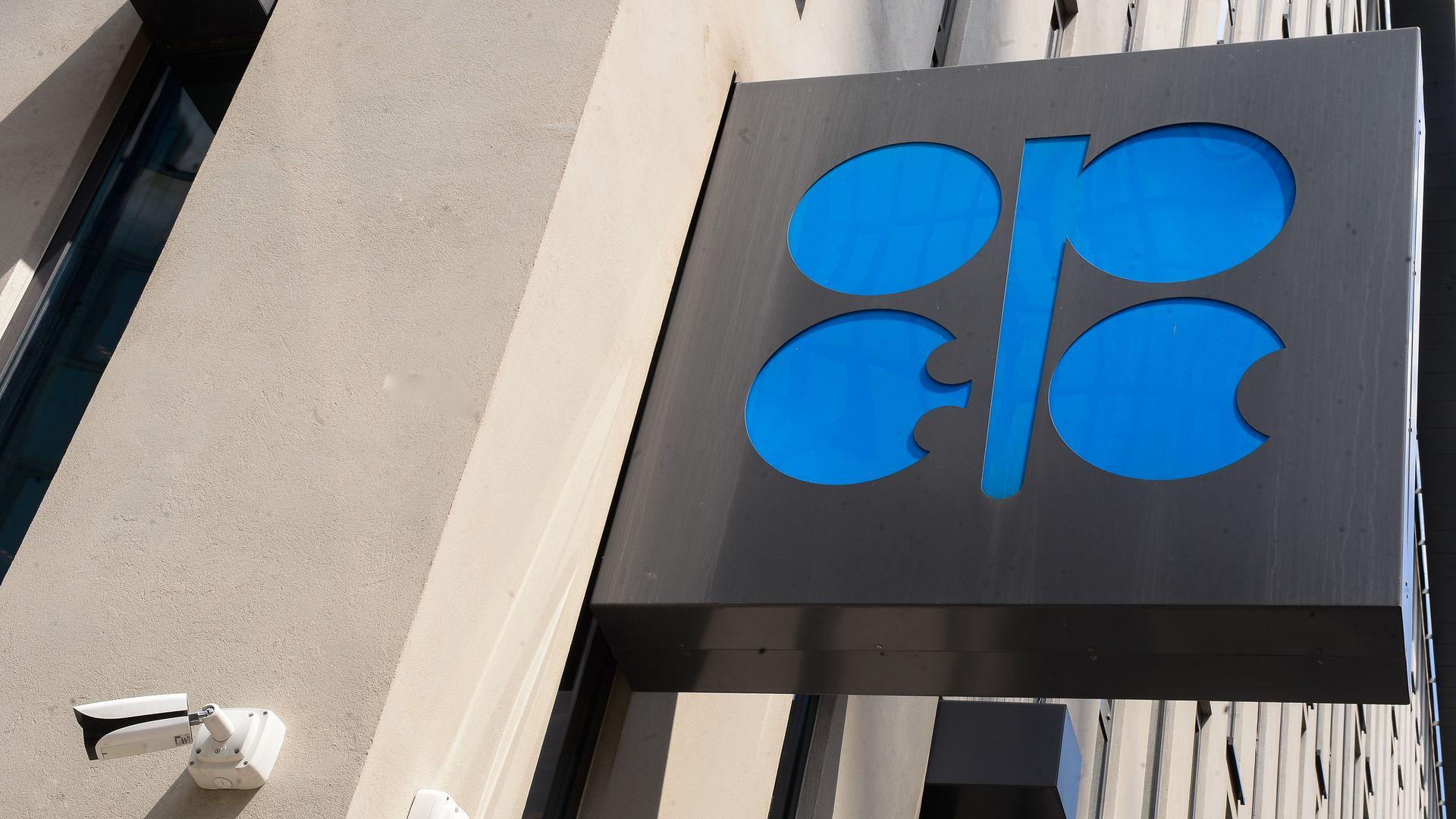 OPEC logo in Vienna