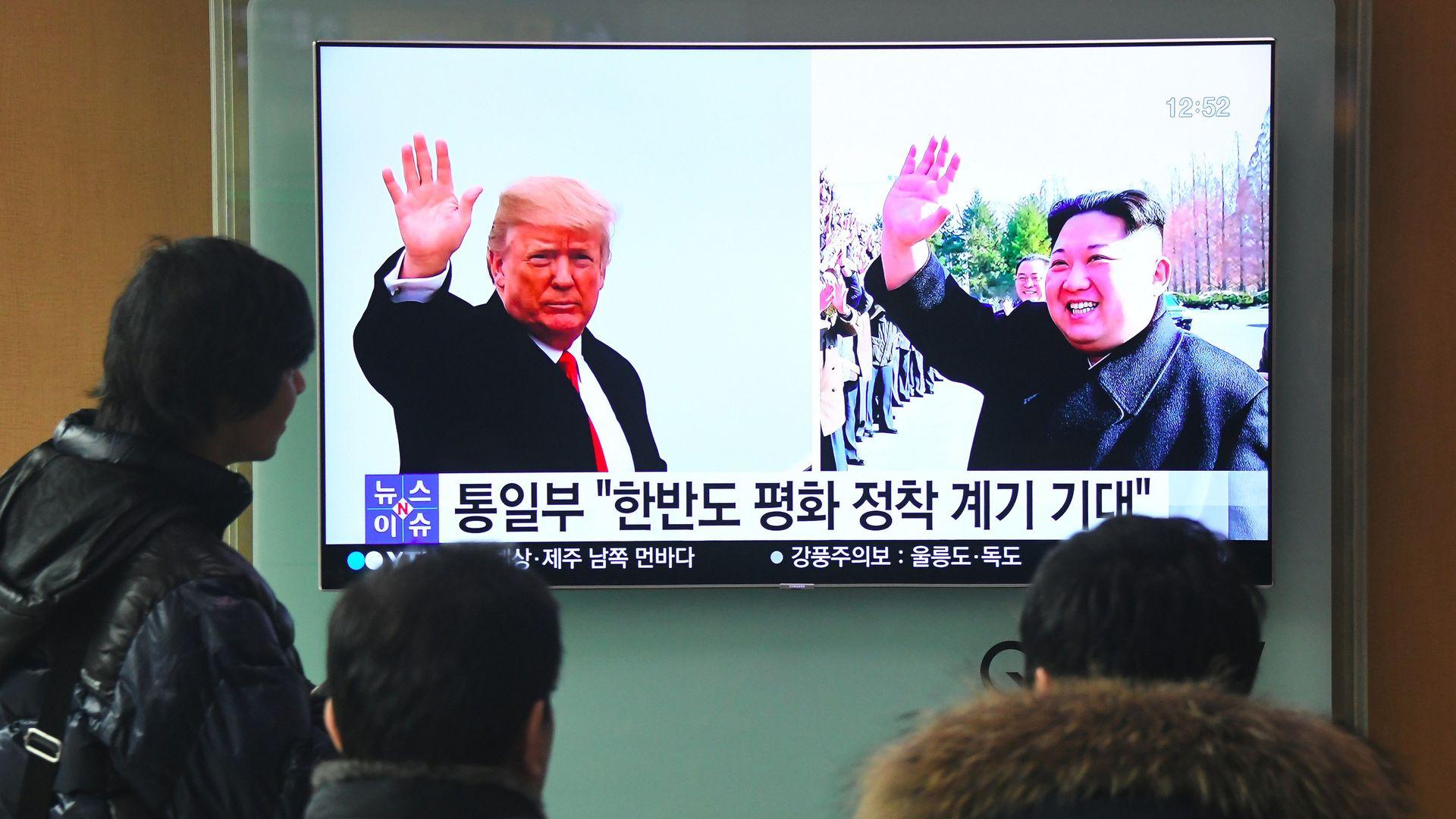 TV screen showing Donald Trump and King Jong-un