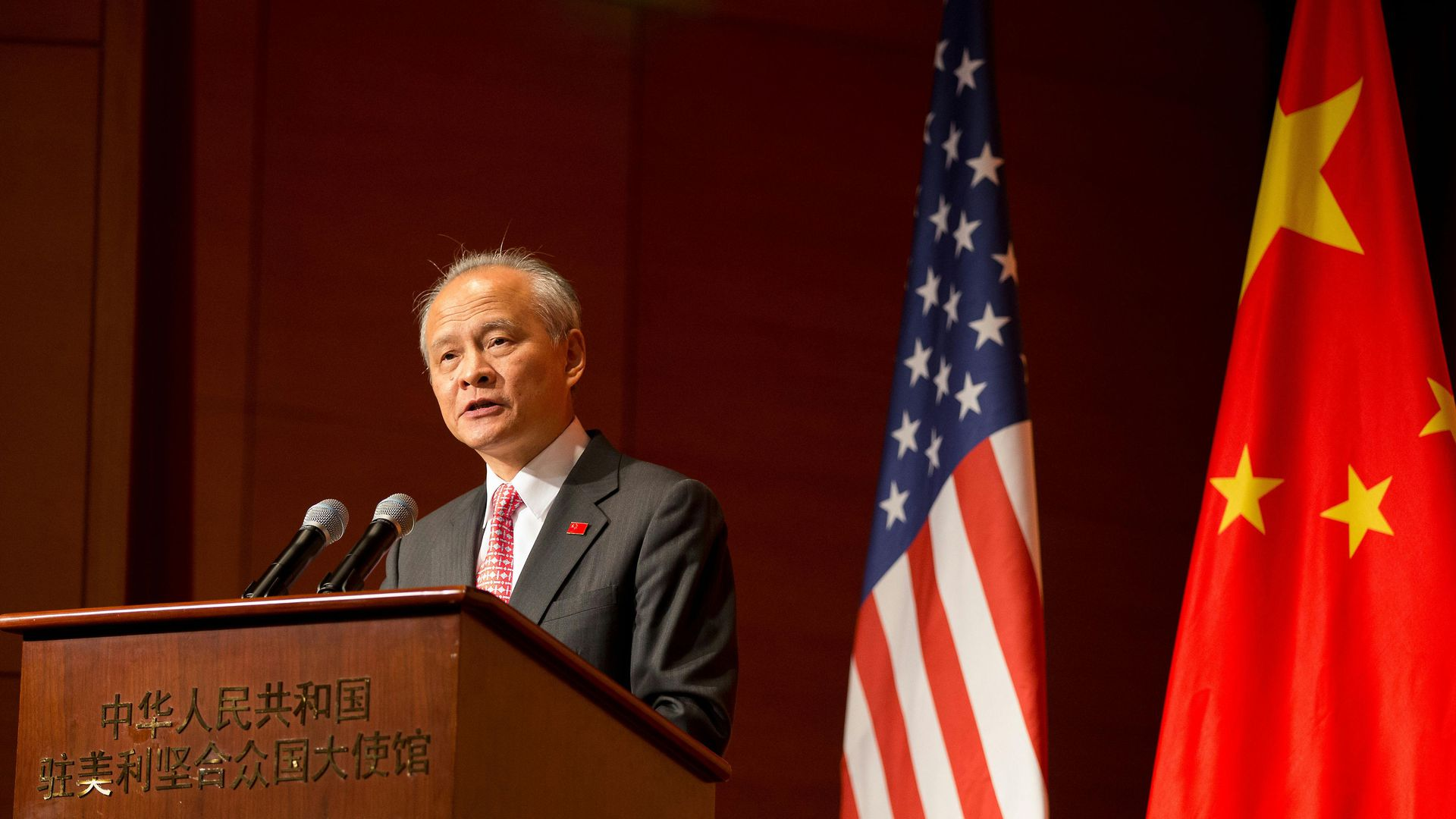 Cui Tiankai speaks at a podium.