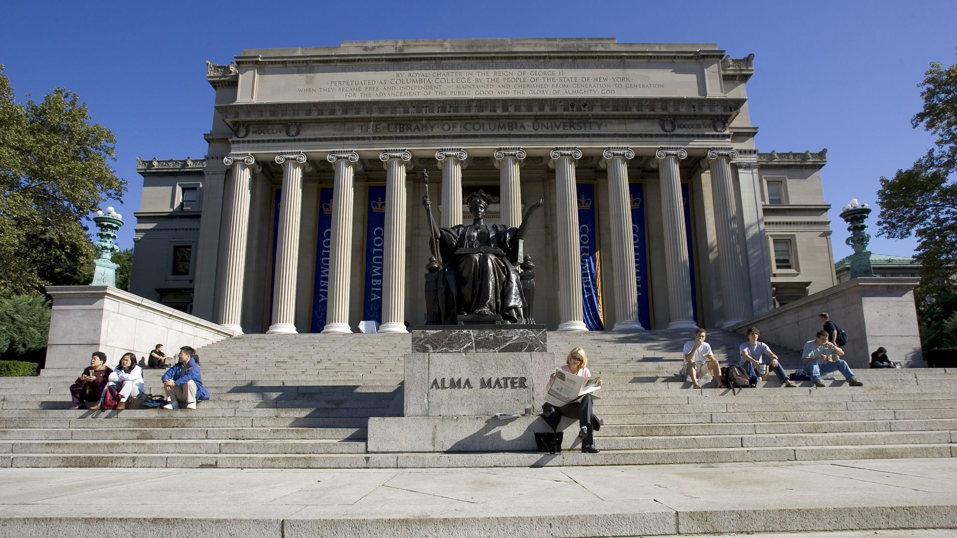 Columbia University's Low Memorial Library.