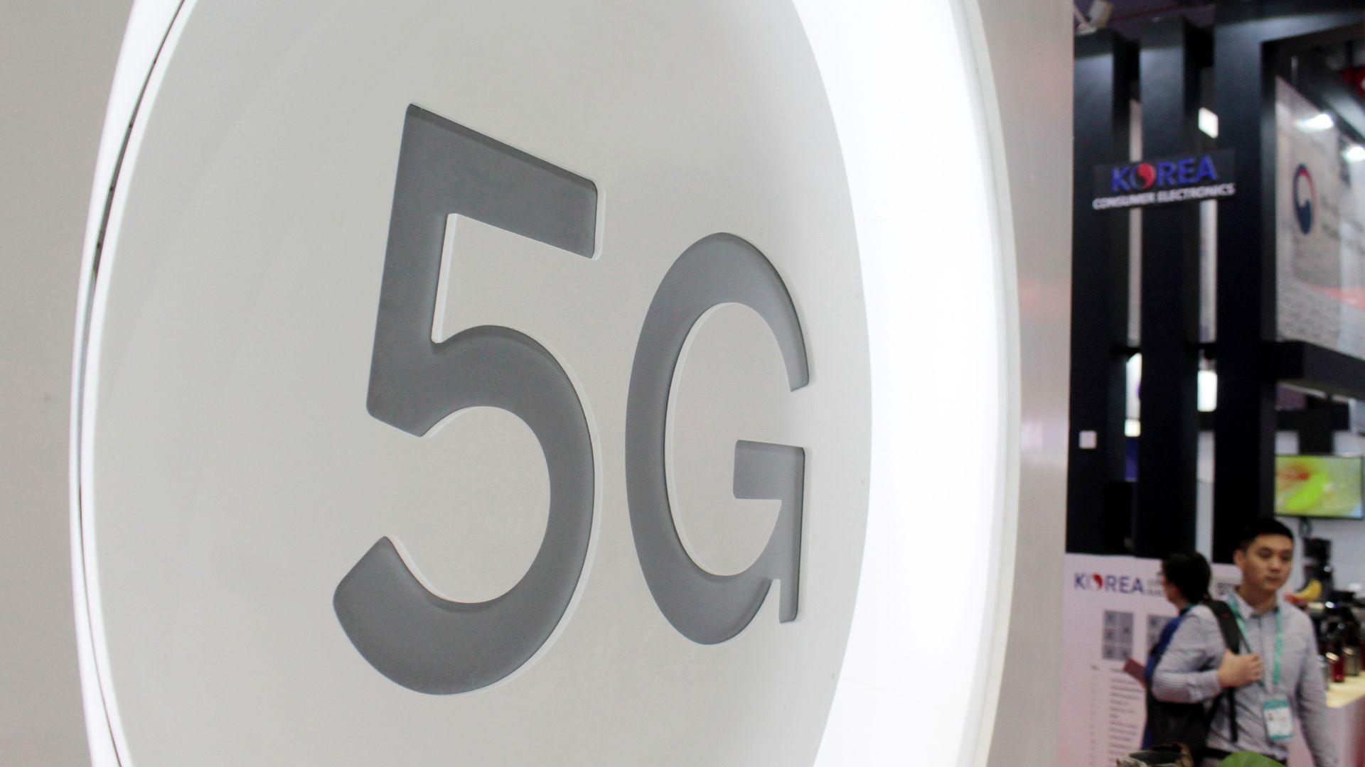 5G symbol.