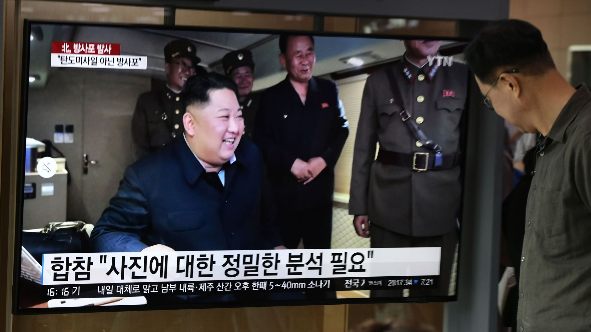North Korea conducts satellite test for the second time in less than a week
