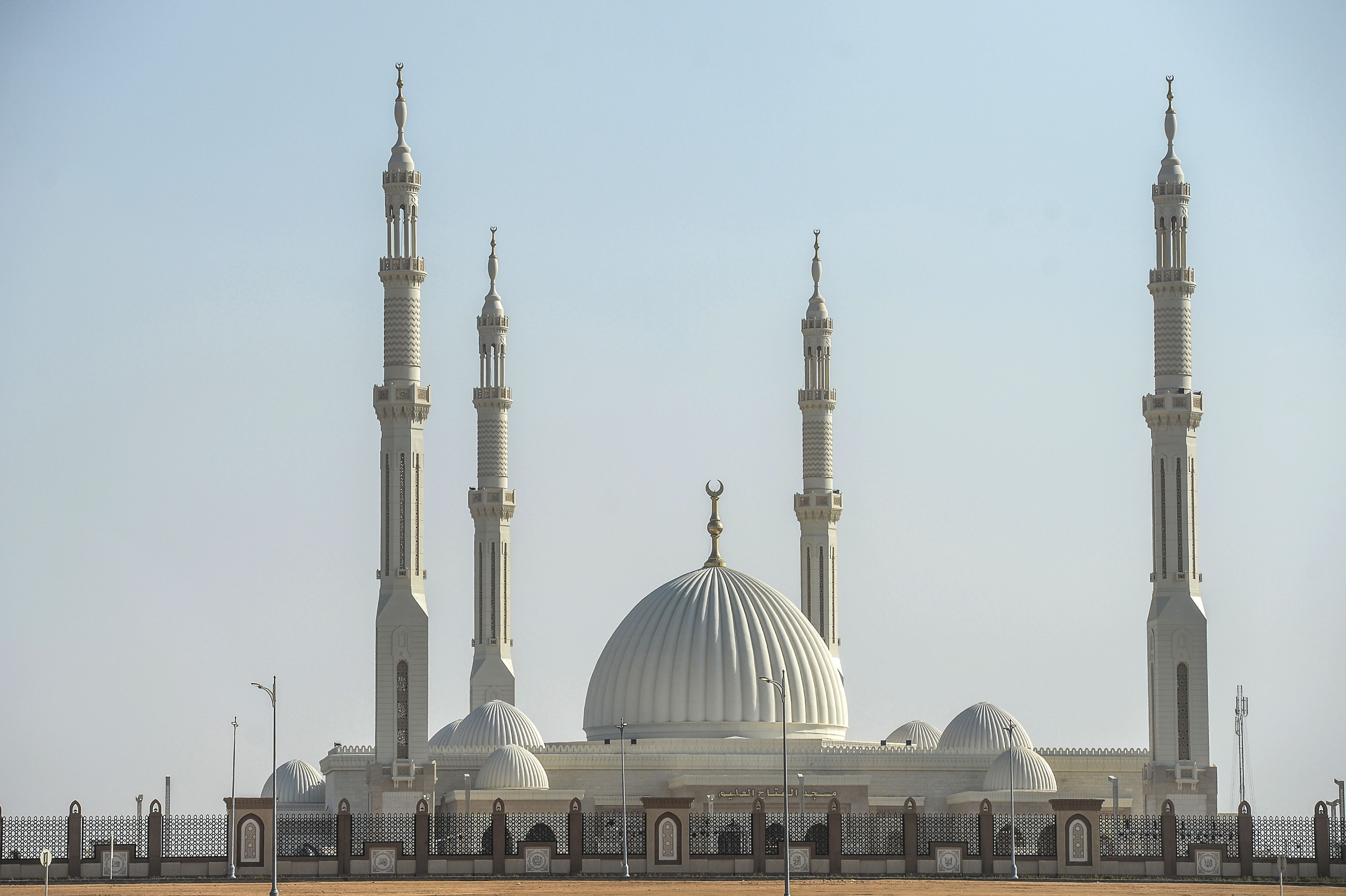 The al-Fattah al-Alim mosque in Egypt