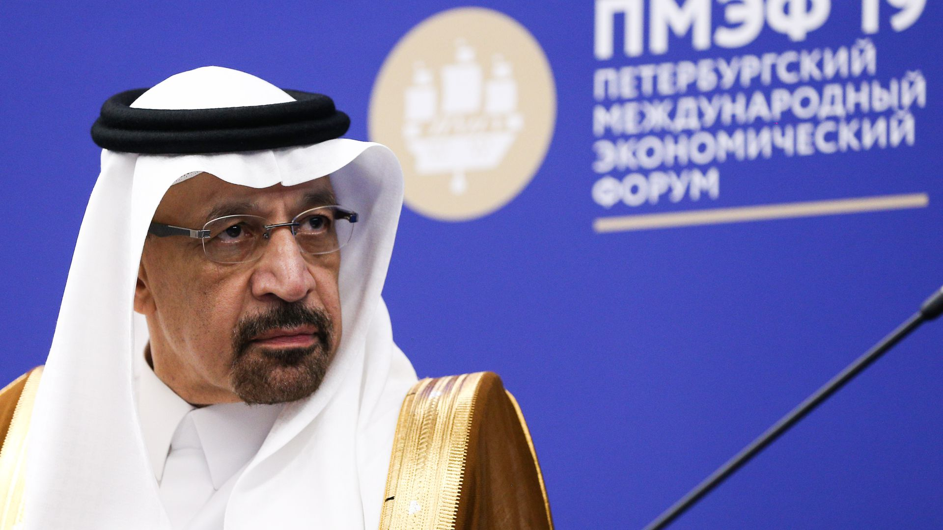 Khalid A. Al-Falih, Saudi Arabia's Minister of Energy, Industry and Mineral Resources and chairman of the board of directors at Saudi Arabian Oil Company (Saudi Aramco)